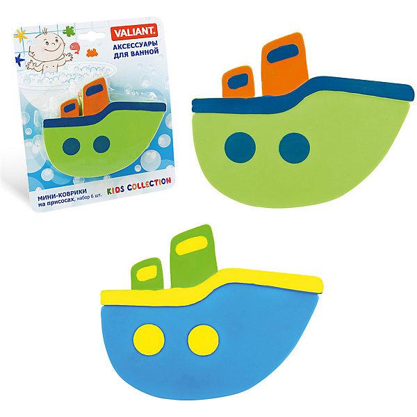 Мини-коврик для ванной Кораблики (на присосах), 6 шт., VALIANT, зелёный/голубойТовары для купания<br>Мини-коврик для ванной комнаты КОРАБЛИКИ (на присосах), набор 6 шт., зелёный+голубой. В набор входит 6 мини-ковриков, по 3 штуки каждого цвета!<br>Ширина мм: 200; Глубина мм: 35; Высота мм: 170; Вес г: 180; Возраст от месяцев: 36; Возраст до месяцев: 72; Пол: Унисекс; Возраст: Детский; SKU: 6686915;