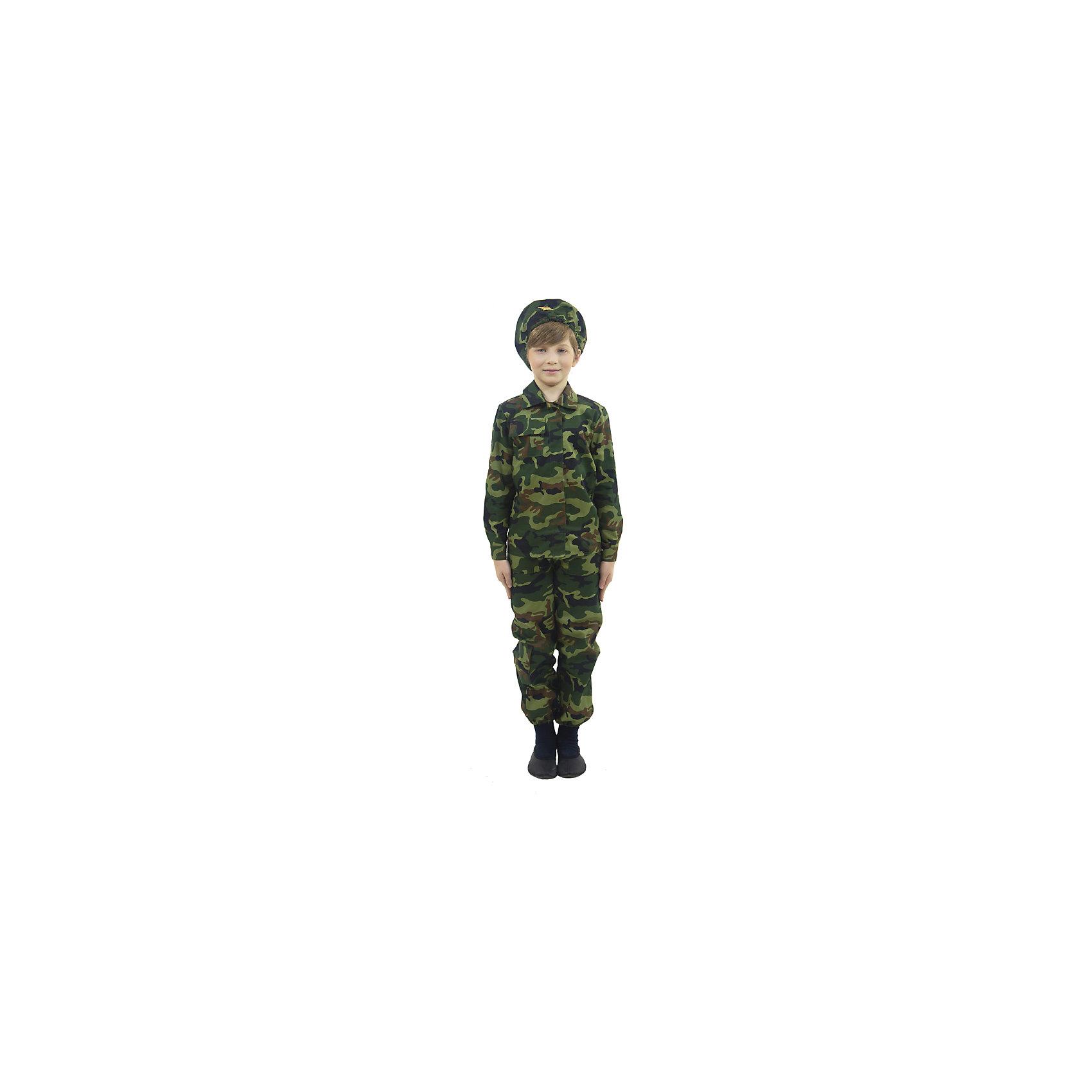 Карнавальный костюм Пограничник, ВестификаДля мальчиков<br>Куртка<br>Брюки с карманами<br>Берет<br><br>Ширина мм: 200<br>Глубина мм: 200<br>Высота мм: 100<br>Вес г: 300<br>Цвет: зеленый<br>Возраст от месяцев: 84<br>Возраст до месяцев: 96<br>Пол: Мужской<br>Возраст: Детский<br>Размер: 116/122,104/110<br>SKU: 6688343