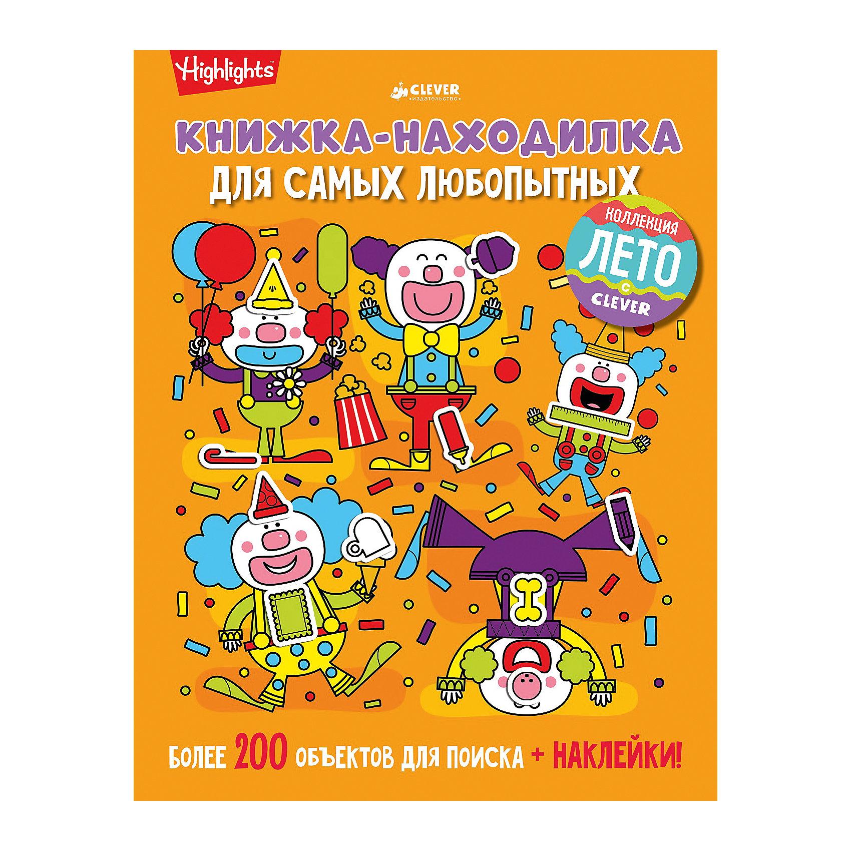 Книжка-находилка для самых любопытных, CleverТесты и задания<br>Характеристики товара:<br><br>• ISBN: 9785906929839;<br>• возраст: от 4;<br>• формат: 60х90/8;<br>• бумага: офсет;<br>• тип обложки: мягкий переплет (крепление скрепкой или клеем);<br>• иллюстрации: цветные;<br>• серия: Найди меня;<br>• коллекция: Лето;<br>• издательство: Клевер Медиа Групп, 2017 г.;<br>• переводчик: Видревич Ирина;<br>• художник: Лейзер Рон, Беррис Присцилла, Холл Сьюзен Т.;<br>• количество страниц: 48;<br>• размеры: 27х21х0,3 см;<br>• масса: 188 г.<br><br>Развивающая тетрадь с заданиями «Книжка-находилка для самых любопытных» подходит для занятий в путешествии, на море или в автомобиле. Мама и папа приготовили Лене сюрприз на день рождения. Чтобы узнать, что девочке подарят, надо постараться и выполнить все задания.<br><br>В книжке спрятаны более 200 предметов, изображенных в самых неожиданных местах. Веселые задания, раскраски, рисовалки, логические задачки понравятся как мальчикам, так и девочкам. <br><br>Дополнительно в книге есть 2 листа с яркими наклейками.<br><br>Интересные задания способствуют развитию логики, внимания, творческих способностей.<br><br>Сборник «Книжка-находилка для самых любопытных», Клевер Медиа Групп, Видревич Ирина, можно купить в нашем интернет-магазине.<br><br>Ширина мм: 276<br>Глубина мм: 213<br>Высота мм: 100<br>Вес г: 188<br>Возраст от месяцев: 48<br>Возраст до месяцев: 72<br>Пол: Унисекс<br>Возраст: Детский<br>SKU: 6709210