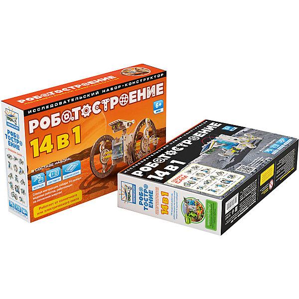 Роботостроение, 14 в 1Робототехника и электроника<br>Характеристики товара:<br><br>• возраст: от 10 лет;<br>• материал: пластик;<br>• в комплекте: 198 деталей;<br>• размер упаковки: 31х20х6,5 см;<br>• вес упаковки: 594 гр.;<br>• страна производитель: Китай.<br><br>Конструктор «Роботостроение 14 в 1» ND Play — увлекательный конструктор, который позволит детям познакомиться с такой наукой как роботостроение и самому научиться строить своих роботов. Сборка конструктора также способствует развитию логического мышления и внимательности.<br><br>Из элементов собираются сразу 14 роботов, которые работают от экологического чистого источника энергии — солнечной батареи. Все детали выполнены из качественного безопасного пластика.<br><br>Конструктор «Роботостроение 14 в 1» ND Play можно приобрести в нашем интернет-магазине.<br>Ширина мм: 310; Глубина мм: 65; Высота мм: 200; Вес г: 594; Возраст от месяцев: 120; Возраст до месяцев: 2147483647; Пол: Мужской; Возраст: Детский; SKU: 6709638;