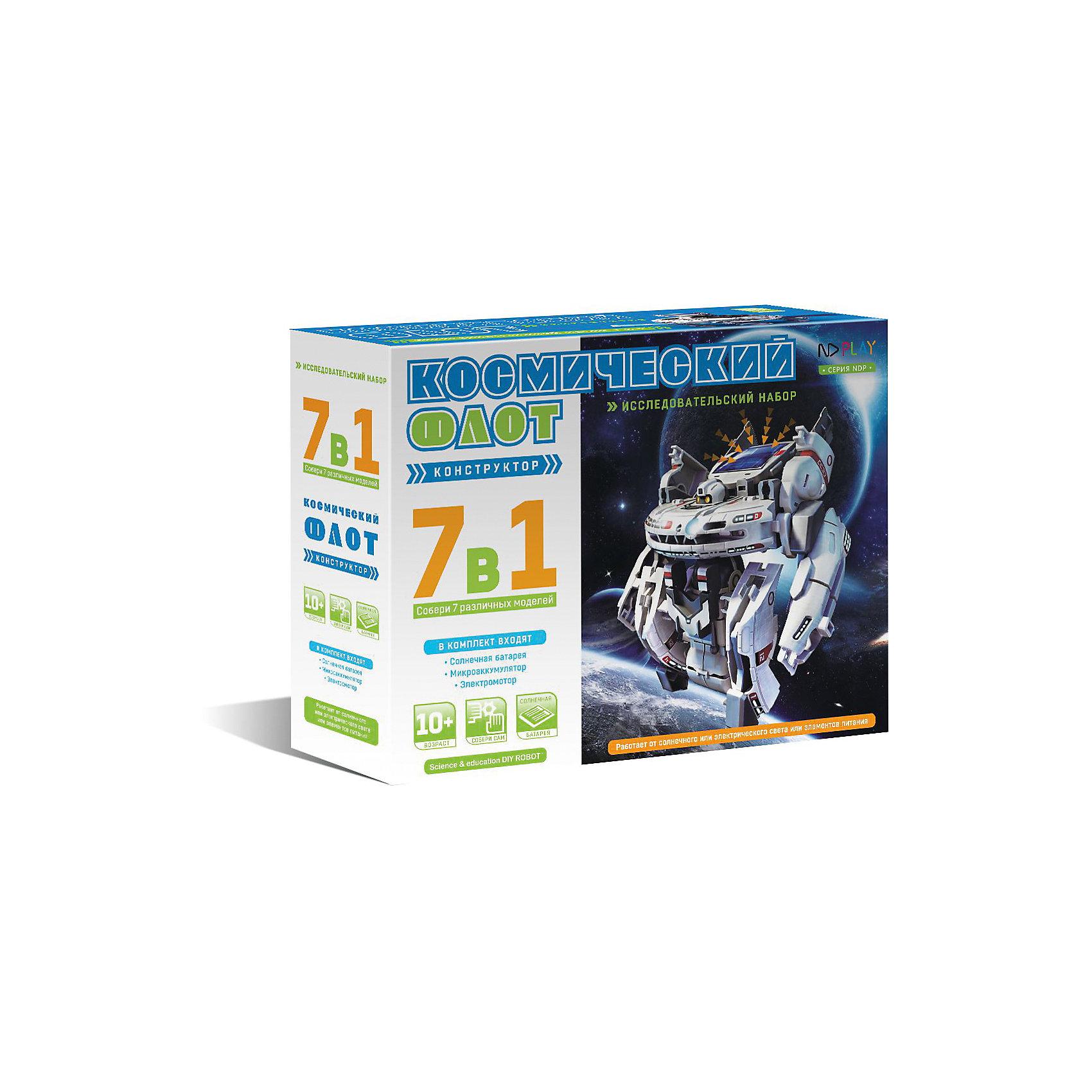 Космический флот, 7 в 1Наборы для робототехники<br>Характеристики товара:<br><br>• возраст: от 10 лет;<br>• материал: пластик;<br>• в комплекте: 63 детали;<br>• тип батареек: 2 батарейки ААА;<br>• наличие батареек: в комплект не входят;<br>• размер упаковки: 24х18х6,5 см;<br>• вес упаковки: 363 гр.;<br>• страна производитель: Китай.<br><br>Конструктор «Космический флот 7 в 1» ND Play позволит детям не только увлекательно провести время, но и построить свой космический флот и устроить с ним исследовательские экспедиции или космические сражения. <br><br>Из элементов конструктора собираются 7 составных частей флота. Солнечная батарея, которая идет в комплекте, приводит в движение космические корабли. Конструктор позволит детям познакомиться с роботостроением и принципом работы солнечной батареи.<br><br>Конструктор «Космический флот 7 в 1» ND Play можно приобрести в нашем интернет-магазине.<br><br>Ширина мм: 240<br>Глубина мм: 65<br>Высота мм: 180<br>Вес г: 363<br>Возраст от месяцев: 120<br>Возраст до месяцев: 2147483647<br>Пол: Мужской<br>Возраст: Детский<br>SKU: 6709639