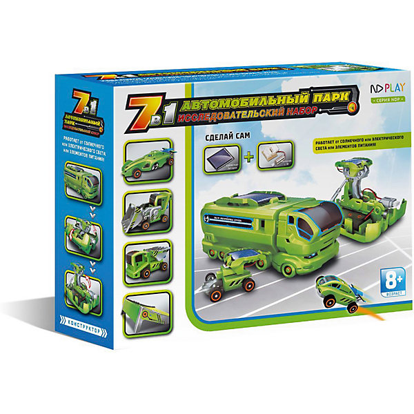 Автомобильный парк, 7 в 1Робототехника и электроника<br>Характеристики товара:<br><br>• возраст: от 8 лет;<br>• материал: пластик;<br>• в комплекте: 55 деталей;<br>• тип батареек: 2 батарейки ААА;<br>• наличие батареек: в комплект не входят;<br>• размер упаковки: 24х18х6,5 см;<br>• вес упаковки: 363 гр.;<br>• страна производитель: Китай.<br><br>Конструктор «Автомобильный парк 7 в 1» ND Play позволит детям не только увлекательно провести время, но и поможет развить навыки конструирования, познакомит с принципом работы солнечной батареи. В процессе сборки развиваются логическое мышление, смекалка, внимательность, усидчивость. <br><br>Из элементов конструктора собираются 7 моделей автомобилей, с которыми можно устроить захватывающие заезды и гонки. Машины приводятся в действие благодаря экологически чистому источнику энергии — солнечной батарее. Все детали выполнены из качественного безопасного пластика и собираются между собой без дополнительных инструментов.<br><br>Конструктор «Автомобильный парк 7 в 1» ND Play можно приобрести в нашем интернет-магазине.<br><br>Ширина мм: 240<br>Глубина мм: 65<br>Высота мм: 180<br>Вес г: 306<br>Возраст от месяцев: 96<br>Возраст до месяцев: 2147483647<br>Пол: Мужской<br>Возраст: Детский<br>SKU: 6709640