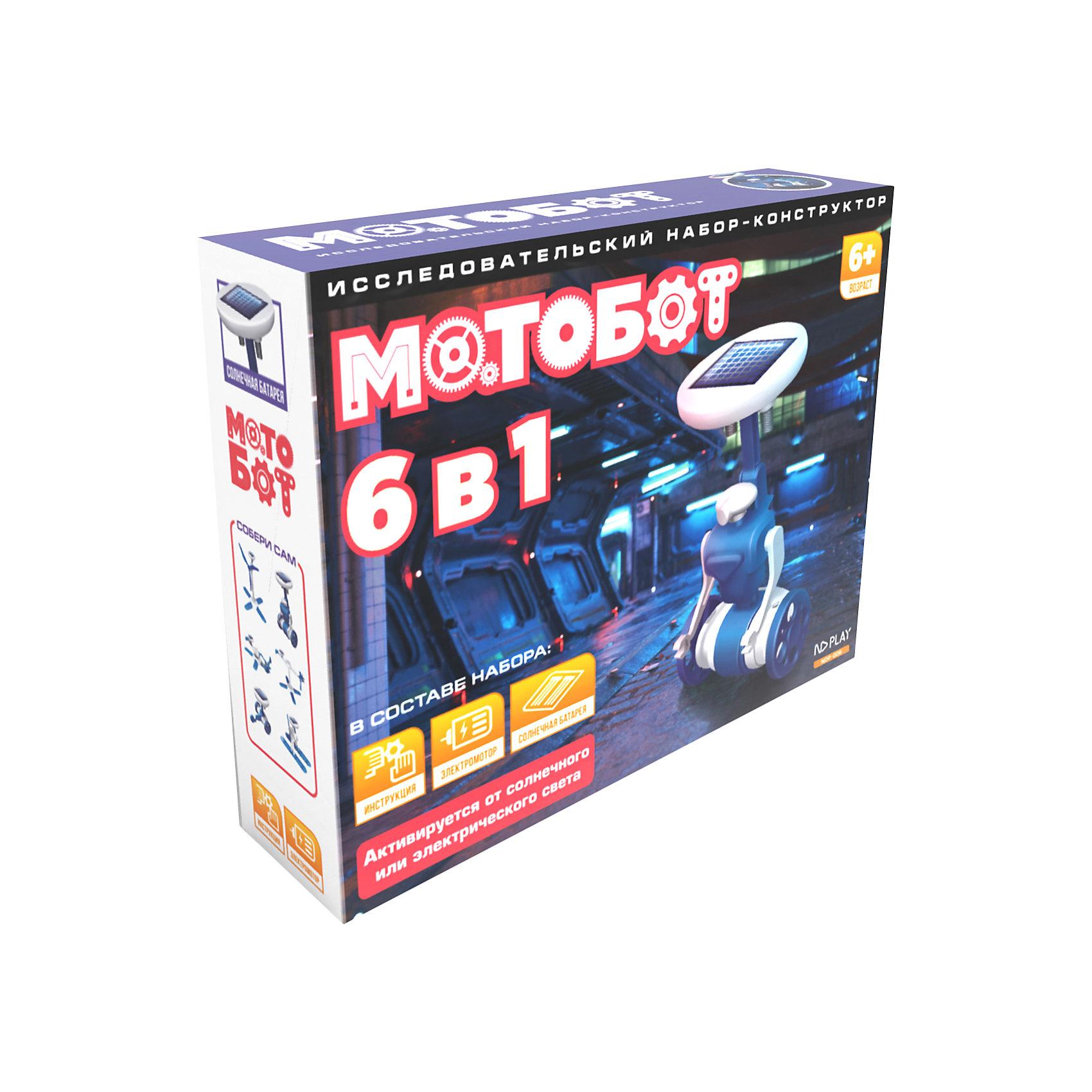Мотобот, 6 в 1