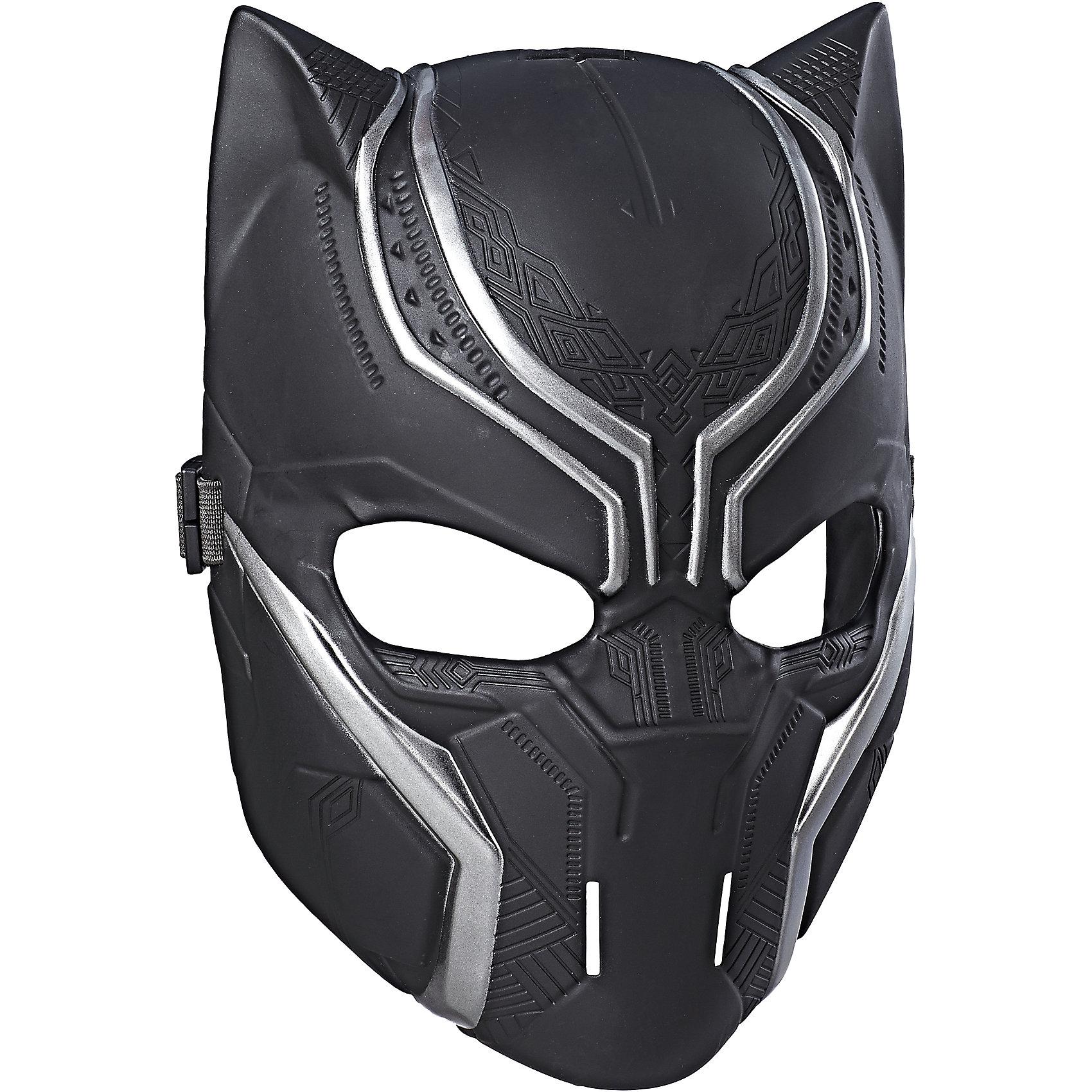 Маска Мстители Черная пантера, HasbroИдеи подарков<br>Характеристики:<br><br>• возраст: от 5 лет<br>• материал: пластик<br>• размер упаковки:290х119х10 мм.<br>• вес: 140 гр.<br><br>Маска Черной пантеры от Hasbro (Хасбро) поможет ребенку представить себя супергероем, которой спасает мир от злодеев и погрузиться с друзьями в увлекательный игровой процесс. Маска выполнена очень реалистично, все детали тщательно проработаны. Она надежно закрепляется на голове ребенка с помощью эластичной резинки. Изделие изготовлено из качественного пластика и наверняка понравится поклонникам этого героя.<br><br>Маску Мстителя, B9945/C2990, Мстители, Hasbro (Хасбро) можно купить в нашем интернет-магазине.<br><br>Ширина мм: 290<br>Глубина мм: 119<br>Высота мм: 10<br>Вес г: 140<br>Возраст от месяцев: 60<br>Возраст до месяцев: 2147483647<br>Пол: Мужской<br>Возраст: Детский<br>SKU: 6711759