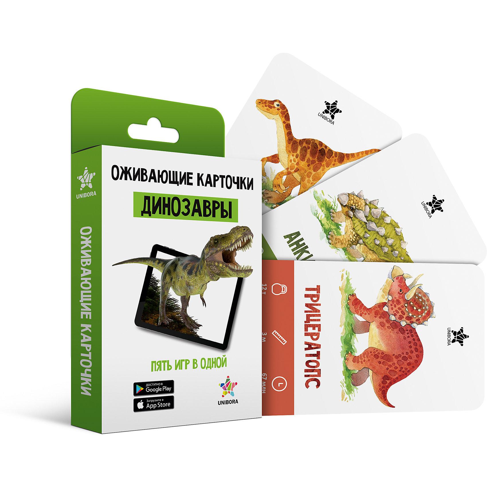 Настольная игра 5 в 1 с дополненной реальностью Динозавры, UniboraUnibora<br>Характеристики товара:<br><br>• Возраст: от 3 лет<br>• Материал: бумага, картон<br>• Размер упаковки: 12 х 7 см<br>• Комплект: 30 карточек<br>• Страна бренда: Россия<br><br>Оживающие карточки «Динозавры». Скачайте БЕСПЛАТНОЕ приложение Unibora Dino на телефон или планшет, запустите его и оживите динозавров! <br><br>В комплекте: <br>•  Инструкция <br>•  30 оживающих карточек <br>• 15 персонажей в 3D-графике высокого качества: играйте с ними и делайте удивительные фото! <br>•  5 карточных игр для всей семьи: развивайте память, воображение, артистизм, образное мышление! <br>• Уникальные игры в дополненной реальности: оживите 2 карточки одновременно и узнайте, как отреагируют друг на друга два динозавра!<br><br>Настольную игру 5 в 1 с дополненной реальностью Динозавры, Unibora можно купить в нашем интернет-магазине.<br><br>Ширина мм: 160<br>Глубина мм: 74<br>Высота мм: 127<br>Вес г: 73<br>Возраст от месяцев: 36<br>Возраст до месяцев: 144<br>Пол: Унисекс<br>Возраст: Детский<br>SKU: 6722038
