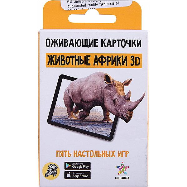 Настольная игра 5 в 1 с дополненной реальностью Животные Африки, UniboraНастольные игры для всей семьи<br>Характеристики товара:<br><br>• возраст: от 3 лет;<br>• формат: 12 х 16 х 7 см.;<br>• материал: бумага/картон;<br>• вес: 73 гр.;<br>• бренд: Unibora (Юнибора);<br>• страна обладатель бренда: Россия.<br> <br>Увлекательная и оживающая настольная игра 5 в 1 с дополненной реальностью «Животные Африки» позволит Вашему ребенку весело провести время, как одному так и в компании друзей. Красочные картинки животных  оживают с помощью Вашего мобильного телефона или планшета. Каждым животным можно управлять с помощью цветных кнопок на экране. <br><br>Инструкция:<br>Скачайте и откройте бесплатное приложение Unibora Africa на вашем мобильном устройстве или планшете через Appstore или GooglePlay. Активируйте код (для того чтобы увидеть код активации, сотрите защитный слой на оборотной стороне картинки) и наведите ваше устройство на картинку.<br><br>В комплекте: <br>• Инструкция;<br>• 30 оживающих карточек;<br>• 15 персонажей в 3D-графике высокого качества: играйте с ними и делайте удивительные фото; <br>• 5 карточных игр для всей семьи: развивайте память, воображение, артистизм, образное мышление; <br>• Уникальные игры в дополненной реальности: оживите 2 карточки одновременно и узнайте, как отреагируют друг на друга два обитателя Африки.<br><br>Настольную игру 5 в 1 с дополненной реальностью «Животные Африки», Unibora (Юнибора) можно купить в нашем интернет-магазине.<br>Ширина мм: 160; Глубина мм: 74; Высота мм: 127; Вес г: 73; Возраст от месяцев: 36; Возраст до месяцев: 144; Пол: Унисекс; Возраст: Детский; SKU: 6722039;