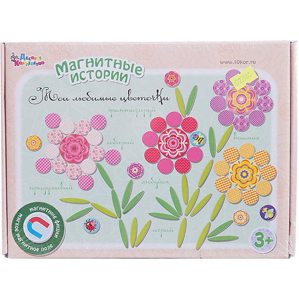 Магнитная игра Мои любимые цветочки, Десятое королевствоНастольные игры для всей семьи<br>Характеристики:<br><br>• возраст: от 3 лет<br>• в наборе: двухстороннее магнитное поле, 88 магнитных фишек<br>• размер магнитного поля: 23,5х14,4 см.<br>• материал: магнитный винил<br>• упаковка: картонная коробка<br>• размер упаковки: 25,5х18,5х3 см.<br>• вес: 273 гр.<br><br>Игра «Мои любимые цветочки» из серии «Магнитные истории» от производителя Десятое королевство – это тематический развивающий конструктор для детей от 3 лет.<br><br>В комплект входит: размеченное двухстороннее игровое поле, выполненное из мягкого винила и 88 мягких магнитных фишек из которых можно собрать как изображенные на коробке варианты цветов, так и создать собственный шедевр. Магнитные фишки мягкие приятные на ощупь. Они с легкостью размещаются на любой стороне игрового поля, не рассыпаются при переноске, что исключает возможность потери каких-либо элементов.<br><br>Магнитная игра «Мои любимые цветочки» выполнена из гипоаллергенного материала. Мелкие и металлические элементы отсутствуют. Игра развивает фантазию, творческие способности, образное мышление, улучшает мелкую моторику рук.<br><br>Магнитную игру Мои любимые цветочки, Десятое королевство можно купить в нашем интернет-магазине.<br><br>Ширина мм: 255<br>Глубина мм: 185<br>Высота мм: 30<br>Вес г: 273<br>Возраст от месяцев: 36<br>Возраст до месяцев: 60<br>Пол: Женский<br>Возраст: Детский<br>SKU: 6723904