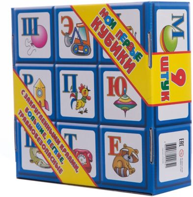 Кубики Алфавит , 9 элементов, Десятое королевство