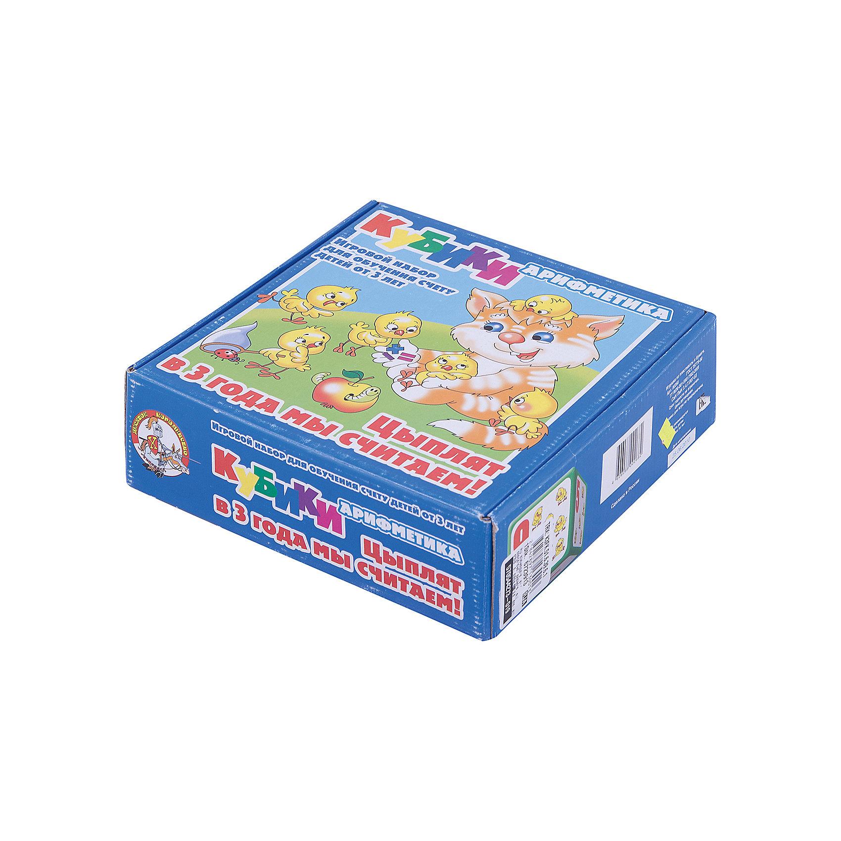 Кубики  Арифметика. Цыплят в 3 года мы считаем, 9 элементов, Десятое королевствоКубики<br>Характеристики:<br><br>• для детей в возрасте: от 3 лет<br>• в наборе: 9 кубиков<br>• размер кубика: 8х8 см.<br>• материал: выдувная пластмасса<br>• размер упаковки: 25,5х24,5х8,5 см.<br>• вес: 510 гр.<br><br>Кубики «Арифметика. Цыплят в 3 года мы считаем» предназначены для самых маленьких. В наборе представлено 9 больших красочных кубиков с нанесенными на грани картинками с изображением цифр и цыплят, количество которых соответствует цифре, а также математических знаков. <br><br>Играя с кубиками, малыш научится счету, познакомится с математическими знаками и простыми арифметическими действиями, а также научится сопоставлять цифру с количеством элементов на картинке.<br><br>Размер кубиков оптимален для маленьких детских рук. Кубики не имеют острых углов. Они легкие и прочные. Кубики изготовлены из высококачественной выдувной пластмассы.<br><br>Кубики Арифметика. Цыплят в 3 года мы считаем, 9 элементов, Десятое королевство можно купить в нашем интернет-магазине.<br><br>Ширина мм: 255<br>Глубина мм: 245<br>Высота мм: 85<br>Вес г: 571<br>Возраст от месяцев: 36<br>Возраст до месяцев: 2147483647<br>Пол: Унисекс<br>Возраст: Детский<br>SKU: 6723913