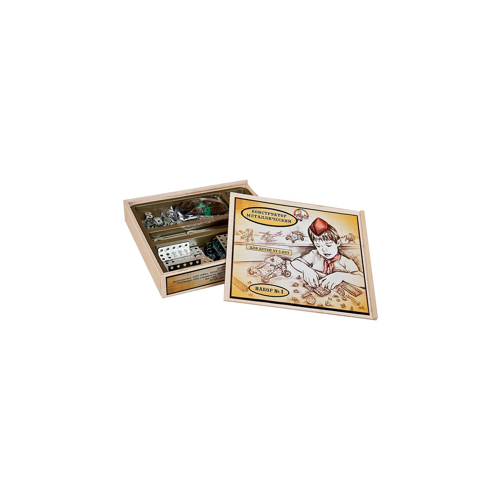 Металлический конструктор для уроков труда №2, Десятое королевствоМеталлические конструкторы<br>Характеристики:<br><br>• возраст: от 5 лет<br>• в наборе: детали конструктора, отвертка, гаечный ключ, инструкция<br>• количество элементов: 300 шт.<br>• материал: металл, пластик<br>• упаковка: деревянная коробка<br>• детали конструктора разложены по отдельным ячейкам<br>• размер упаковки: 21,5х23,5х5 см.<br>• вес: 1 кг.<br><br>Конструктор от российского производителя «Десятое Королевство» отлично подойдет ученикам начальной и средней школы для занятий на уроках труда. Конструктор состоит из 300 элементов. Каждый элемент имеет специальные отверстия, благодаря которым их можно соединять винтами и болтами из комплекта. <br><br>Для удобства сборки в наборе предусмотрены отвертка и гаечный ключ. С помощью элементов конструктора ребенок сможет собрать машинку, самолет, велосипед, вертолет и коляску или, проявив фантазию, создать свою собственную модель. Инструкция подскажет малышу, как последовательно выполнять алгоритм сборки.<br><br>Элементы конструктора изготовлены из высококачественного металла, который прослужит долгое время, и не будет деформироваться при ударах или падениях. Кроме металлических элементов в набор входят пластиковые элементы (колеса и план-шайбы).<br><br>Занятия с конструктором развивают внимательность, наглядно-образное и логическое мышление, мелкую моторику, умение следовать инструкции, усидчивость и творческие способности. Конструктор упакован в практичную деревянную коробку с удобной крышкой-слайдером.<br><br>Металлический конструктор для уроков труда №2, Десятое королевство можно купить в нашем интернет-магазине.<br><br>Ширина мм: 230<br>Глубина мм: 210<br>Высота мм: 45<br>Вес г: 975<br>Возраст от месяцев: 60<br>Возраст до месяцев: 2147483647<br>Пол: Мужской<br>Возраст: Детский<br>SKU: 6723917
