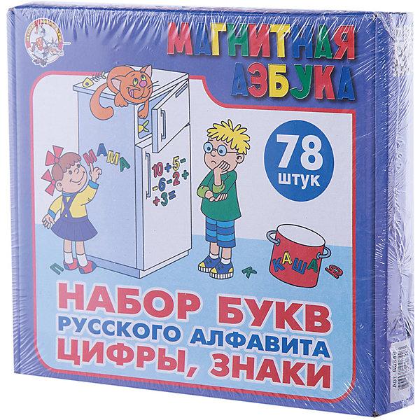 Набор букв русского алфавита, цифр и знаков, 78 элементов, Десятое королевствоПособия для обучения счёту<br>Характеристики:<br><br>• возраст: от 4 лет<br>• в наборе: 78 элементов букв русского алфавита, цифр и знаков, комплект магнитов-вкладышей к ним<br>• магнитная доска в комплект игры не входит<br>• высота элемента: 3,5 см.<br>• материал: пластик<br>• упаковка: картонная коробка<br>• размер упаковки: 23х20х3,5 см.<br>• вес: 310 гр.<br><br>Набор букв, цифр и знаков от российского производителя Десятое королевство познакомит ребенка с русскими буквами, цифрами и математическими знаками, научит его складывать слова, составлять из них простые предложения, а также выполнять простейшие арифметические действия с числами. Набор подходит ко всем магнитным доскам и экранам, выпускаемым компанией «Десятое королевство», (кроме «Магнитной азбуки в чемодане»). <br><br>Вместо доски-экрана можно использовать любую гладкую металлическую поверхность, на которую легко фиксируются элементы набора. С таким набором обучение малыша будет проходить в веселой, непринужденной обстановке и никогда ему не наскучит.<br><br>Набор букв русского алфавита, цифр и знаков, 78 элементов, Десятое королевство можно купить в нашем интернет-магазине.<br><br>Ширина мм: 230<br>Глубина мм: 200<br>Высота мм: 35<br>Вес г: 918<br>Возраст от месяцев: 48<br>Возраст до месяцев: 2147483647<br>Пол: Унисекс<br>Возраст: Детский<br>SKU: 6723919