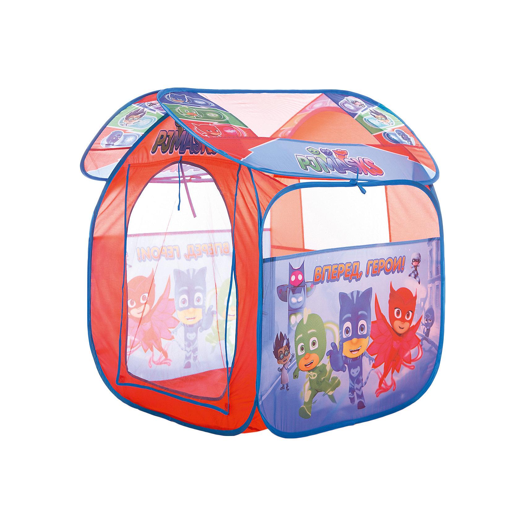 Игровая палатка Герои в масках, 83*100*80 см, РосмэнИгровые центры<br>Характеристики:<br><br>• для детей в возрасте: от 3 лет<br>• размер: 83х100х80 см.<br>• материал: полиэстер, пластик<br>• упаковка: чехол<br>• размер упаковки: 39х39х4 см.<br>• вес: 748 гр.<br><br>Красочная игровая палатка «Герои в масках» предназначена для игр дома и на улице. Она состоит из 2 частей (основного корпуса и крыши), каждая из которых оснащена сетчатыми окошками для вентиляции. Входной полог закрывается на липучки. На две стороны и крышу нанесены изображения любимых персонажей. <br><br>Благодаря удобному самораскладывающемуся каркасу, палатку можно легко и быстро складывать и раскладывать. В сложенном виде палатка компактна и не занимает много места. Палатка изготовлена из полиэстера, каркас пластиковый.<br><br>Игровую палатку Герои в масках, 83*100*80 см, Росмэн можно купить в нашем интернет-магазине.<br><br>Ширина мм: 390<br>Глубина мм: 390<br>Высота мм: 55<br>Вес г: 748<br>Возраст от месяцев: 36<br>Возраст до месяцев: 2147483647<br>Пол: Мужской<br>Возраст: Детский<br>SKU: 6724883