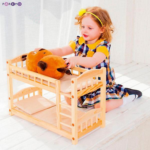 Двухъярусная кукольная кроватка из дерева, бежевый текстиль, PAREMOМебель для кукол<br>Характеристики товара:<br><br>• возраст: от 3 лет;<br>• материал: дерево, текстиль;<br>• в комплекте: кровать, 2 матраса, 2 подушки;<br>• подходит для кукол высотой до 49 см;<br>• размер кровати: 49х34х23 см;<br>• размер упаковки: 49х34х23 см;<br>• вес упаковки: 2 кг;<br>• страна производитель: Россия.<br><br>Двухъярусная кукольная кроватка Paremo бежевый текстиль предназначена для кукол до 49 см. Она состоит из 2 ярусов. Девочка может укладывать спать сразу 2 любимых куколок. Кровать изготовлена из натурального дерева, не имеет острых опасных элементов.<br><br>Двухъярусную кукольную кроватку Paremo бежевый текстиль можно приобрести в нашем интернет-магазине.<br><br>Ширина мм: 340<br>Глубина мм: 230<br>Высота мм: 490<br>Вес г: 2000<br>Возраст от месяцев: 36<br>Возраст до месяцев: 2147483647<br>Пол: Женский<br>Возраст: Детский<br>SKU: 6725403