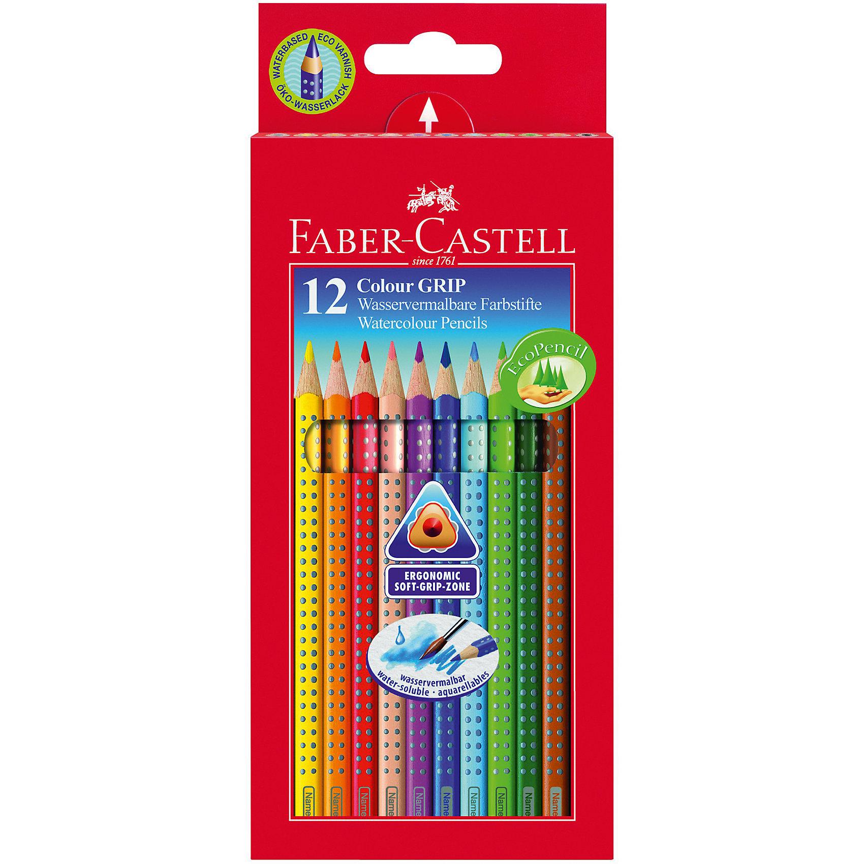 Faber-Castell Карандаши цветные Grip 2001, 12 цветовРисование<br>Трехгранные цветные карандаши цветные Faber-Castell Grip 2001  - это карандаши удобной эргономической формы. Запатентованная GRIP антискользящая зона захвата с малыми массажными шашечками. Яркие, насыщенные цвета. Специальная технология вклеивания грифеля делает его более прочным и снижает ломкость. Грифель размывается водой. Карандаши покрыты лаком на водной основе – бережным по отношению к окружающей среде и здоровью детей. Качественная древесина – гарантия легкого затачивания при помощи стандартных точилок. Карандаши отстирываются с большинства тканей.<br><br>Ширина мм: 9999<br>Глубина мм: 9999<br>Высота мм: 9999<br>Вес г: 76<br>Возраст от месяцев: 36<br>Возраст до месяцев: 2147483647<br>Пол: Унисекс<br>Возраст: Детский<br>SKU: 6725470
