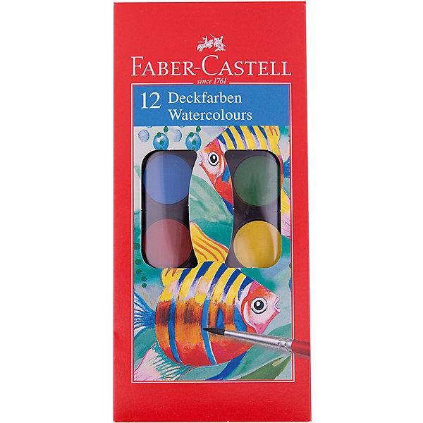 Faber-Castell Краски акварельные Watercolours с кисточкой, 12 цветовРисование и лепка<br>Краски акварельные Faber-Castell Watercolours с кисточкой.  диаметр 24 мм. Качественные акварельные краски в практичном пластиковом пенале. Яркие и насыщенные цвета, высокая укрывистость.<br><br>Ширина мм: 170<br>Глубина мм: 65<br>Высота мм: 21<br>Вес г: 147<br>Возраст от месяцев: 36<br>Возраст до месяцев: 2147483647<br>Пол: Унисекс<br>Возраст: Детский<br>SKU: 6725472
