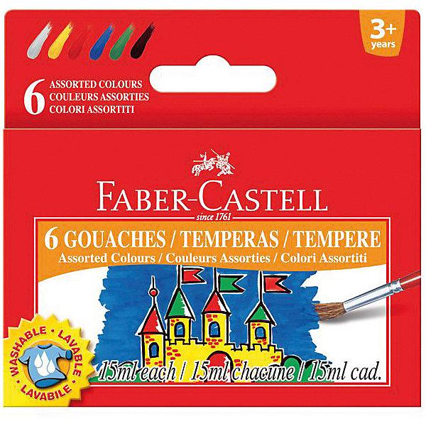Faber-Castell Гуашь а баночках 15 мм, 6 цветовРисование и лепка<br>Качественная гуашь в закрывающихся баночках, 15 мл. Высокая укрывистость, яркие насыщенные цвета. Отстирываются с большинства тканей.<br><br>Ширина мм: 170<br>Глубина мм: 65<br>Высота мм: 65<br>Вес г: 180<br>Возраст от месяцев: 36<br>Возраст до месяцев: 2147483647<br>Пол: Унисекс<br>Возраст: Детский<br>SKU: 6725473