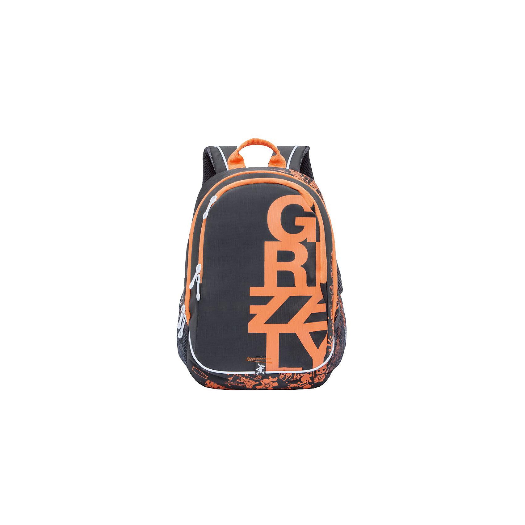 Рюкзак Grizzly  2 отделенияРюкзаки<br>Рюкзак молодежный, два отделения, карман на молнии на передней стенке, объемный карман на молнии на передней стенке, боковые карманы с клапанами на липучках, внутренний карман-пенал для карандашей, жесткая анатомическая спинка, карман быстрого доступа в передней части рюкзака, мягкая укрепленная ручка, укрепленные лямки.<br>Вес, г: 985<br>Размер, см: 29х40х20<br>Состав: Полиэстр<br>Наличие светоотражающих элементов:  нет<br>Материал: Полиэстр<br>Спина:  полужесткая<br>Наличие дополнительных карманов внутри:  да<br>Дно выбрать:  Мягкое<br>Количество отделений внутри:  2<br>Боковые карманы: да<br>Замок:  Молния<br><br>Ширина мм: 290<br>Глубина мм: 200<br>Высота мм: 400<br>Вес г: 810<br>Возраст от месяцев: 72<br>Возраст до месяцев: 192<br>Пол: Мужской<br>Возраст: Детский<br>SKU: 6727529