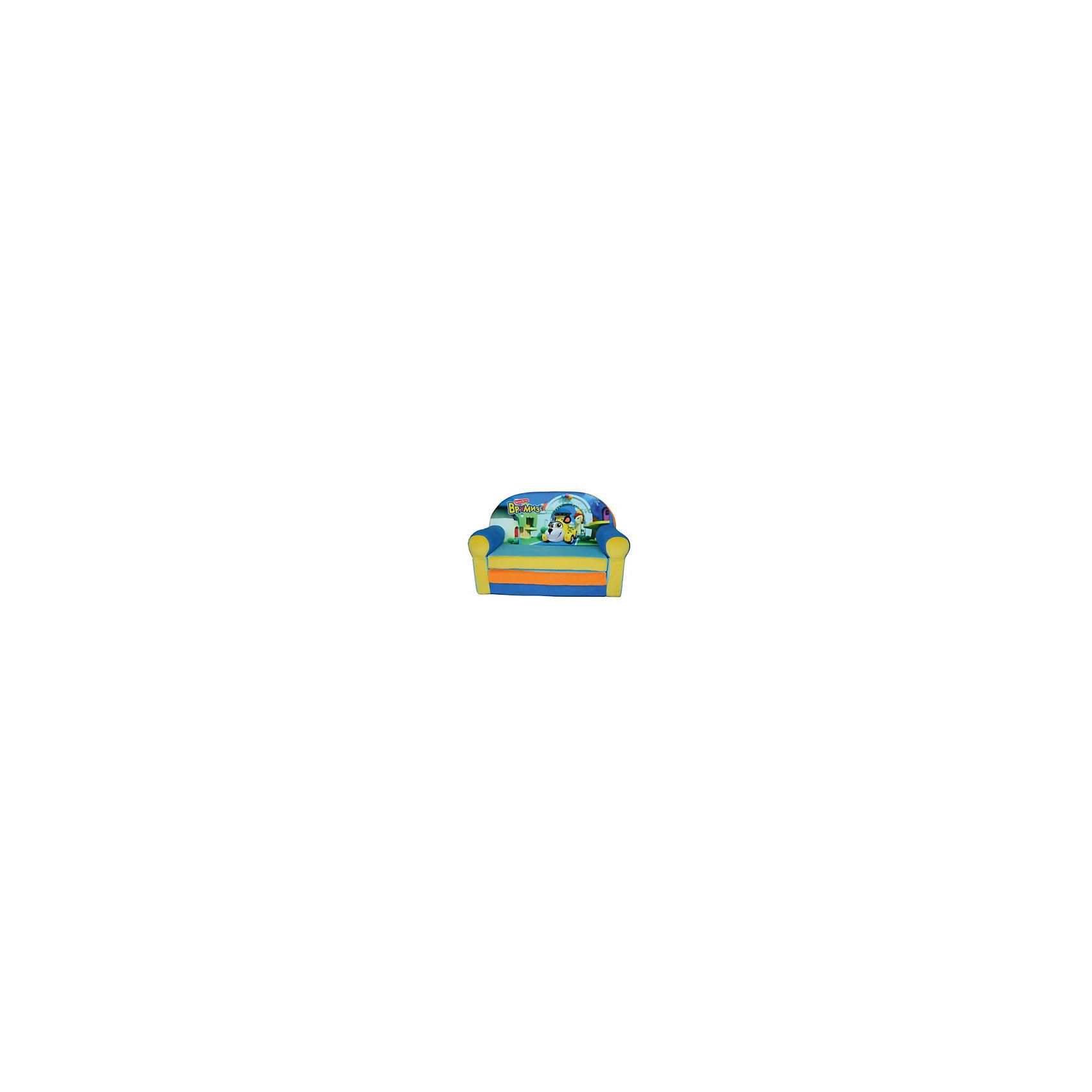 Диван раскладной Врумиз, Small Toys, голубой