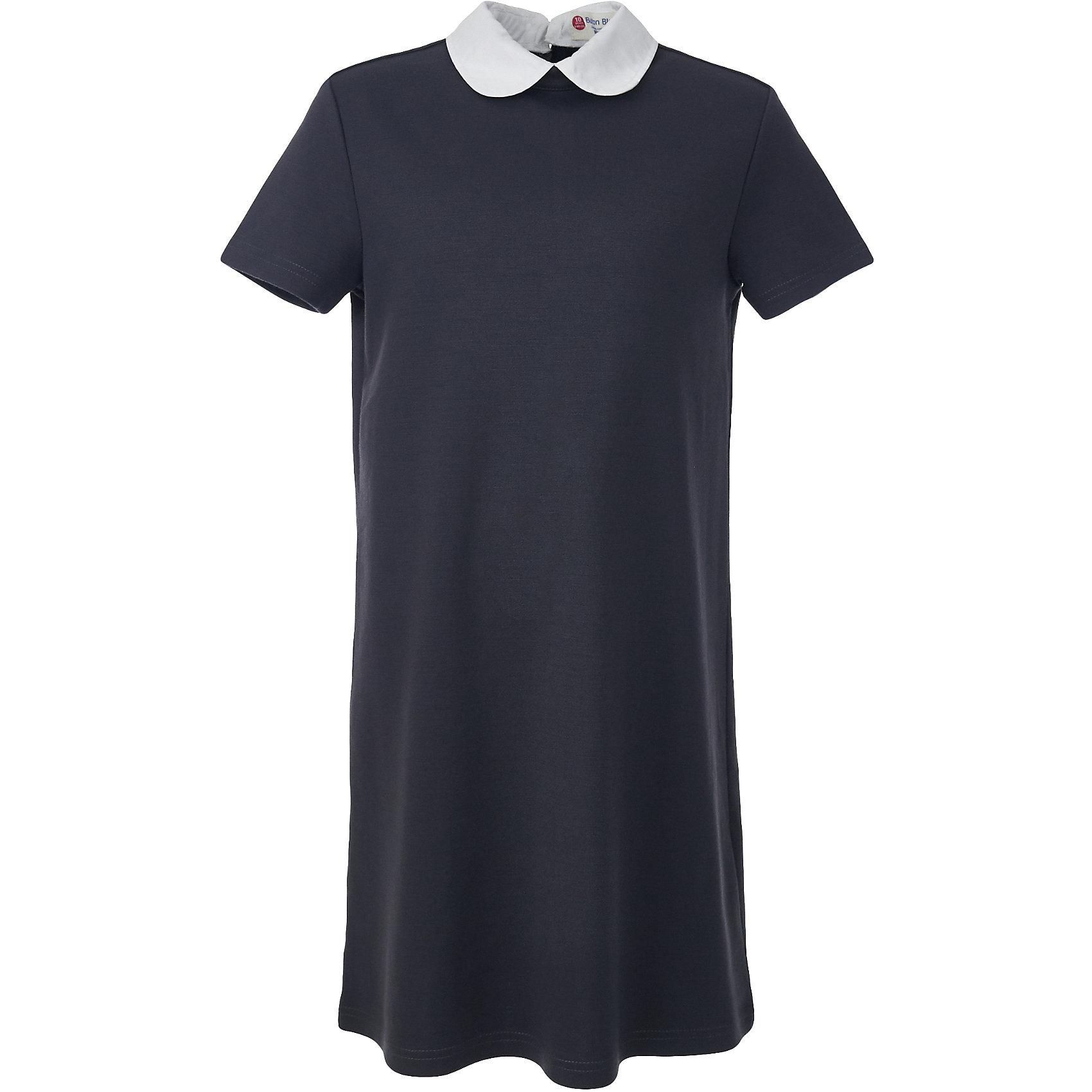 Платье для девочки BUTTON BLUEПлатья и сарафаны<br>Платье для девочки BUTTON BLUE<br>Школьные платья делают образ ученицы серьезным и элегантным. Если вы хотите купить  универсальную вещь и на каждый день, и для торжественного случая, вам стоит купить школьное платье. Трикотажное школьное платье для девочек обеспечит уют, свободу движений, удобство в повседневной носке. Белый воротник подчеркнет строгость модели и нежность ее обладательницы.<br>Состав:<br>75% полиэстер,              21% вискоза,                           4% эластан<br><br>Ширина мм: 236<br>Глубина мм: 16<br>Высота мм: 184<br>Вес г: 177<br>Цвет: серый<br>Возраст от месяцев: 72<br>Возраст до месяцев: 84<br>Пол: Женский<br>Возраст: Детский<br>Размер: 122,128,134,140,146,152,158,164<br>SKU: 6739393