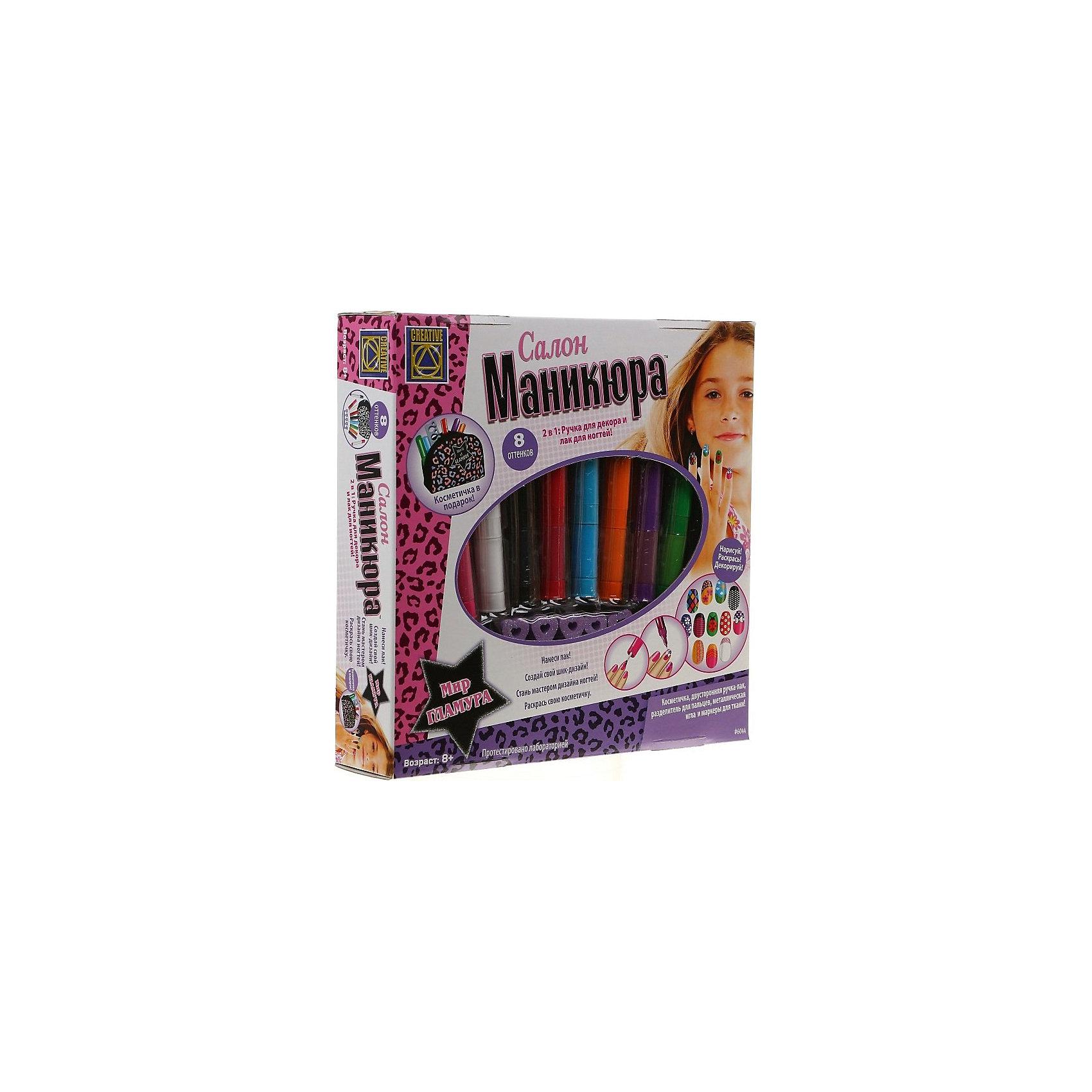 Салон маникюра, CreativeНаборы детской косметики<br>Характеристики:<br><br>• возраст: от 8 лет<br>• в наборе: 8 двусторонних ручек-лаков (по 4.96 мл); разделитель для пальцев; металлическая игла; косметичка; 2 маркера для ткани<br>• упаковка: картонная коробка<br>• размер упаковки: 25,5х25,5х6 см.<br>• вес: 480 гр.<br><br>Настоящие модницы знают, как важен ухоженный вид ногтей. Любые модные тенденции касаются и украшения ногтей, и стильный образ не может быть полным без красивого маникюра.<br><br>С набором «Салон маникюра» модный и эффектный маникюр создать невероятно просто. В нем собраны все необходимые принадлежности, которые помогут аккуратно накрасить ногти без лишних усилий.<br><br>Лак для ногтей выполнен в необычном и удобном формате ручки с двумя насадками: кисточкой удобно наносить лак-основу; карандашом легко проводить тонкие линии, украшать ногти узорами и завитушками. <br><br>Металлическая игла пригодится для вырисовывания особенно мелких элементов дизайна. Разделитель для пальцев поможет зафиксировать ногтевую пластину в удобном положении, не повредить уже готовый маникюр и не испачкать кожу.<br><br>В набор также входит стильная косметичка, которую можно будет украсить по вкусу помощью специальных маркеров для ткани.<br><br>Набор «Салон маникюра», Creative (Креатив) можно купить в нашем интернет-магазине.<br><br>Ширина мм: 255<br>Глубина мм: 255<br>Высота мм: 60<br>Вес г: 479<br>Возраст от месяцев: 96<br>Возраст до месяцев: 2147483647<br>Пол: Женский<br>Возраст: Детский<br>SKU: 6741845