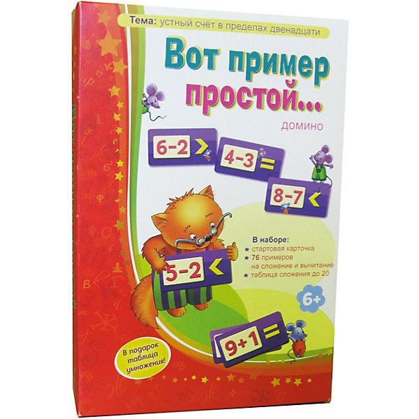 Домино Вот пример простой …, Игротека Татьяны БарчанДомино<br>Домино Вот пример простой…, Игротека Татьяны Барчан.<br><br>Характеристики:<br><br>• Для детей в возрасте: от 6 до 8 лет<br>• В комплекте: стартовая карточка («старт» – «от 10» на одной стороне, «от 12» – на обороте), таблица сложения до 20, 38 двухсторонних карточек с примерами и знаками, инструкция<br>• Тема: Устный счет в пределах двенадцати<br>• Материал: плотный качественный картон<br>• Производитель: ЦОТР Ребус (Россия)<br>• Упаковка: картонная коробка<br>• Размер упаковки: 270х182х40 мм.<br>• Вес: 306 гр.<br><br>Математическое домино поможет ребятам младшего школьного возраста закрепить навыки устного счета в пределах 12. В этой игре требуется не только правильно решить пример, но и сравнить полученный результат с ответом предыдущего игрока для соответствия знаков больше, меньше или равно. <br><br>В начале игры ведущий раздает участникам по 5-6 карточек домино, а остальные карточки помещаются в так называемый базар. Каждая карточка, как и в обычном домино, разделена на две части. Слева - примеры, а справа математические знаки. Карточки двухсторонние, на одной стороне пример на сложение, на другой – пример на вычитание. На стол выкладывается стартовая карточка, в центре которой нарисован цифра «10», а по краям знаки: больше, меньше, равно. <br><br>Задача игроков решить пример и правильно расположить карточку-домино по отношению к знаку, и таким образом построить цепочки из карточек, внимательно следя за знаками. В случае, когда у игрока нет подходящей карточки с ответом, он может воспользоваться базаром, взяв одну карточку снизу стопки. <br><br>Победителем игры становится тот, кто первым избавится от всех своих карточек домино. Проверить, правильно ли решен пример, можно по входящей в комплект таблице на сложение.<br><br>Домино Вот пример простой…, Игротека Татьяны Барчан можно купить в нашем интернет-магазине.<br>Ширина мм: 270; Глубина мм: 180; Высота мм: 40; Вес г: 297; Возраст от месяцев: 72; Во
