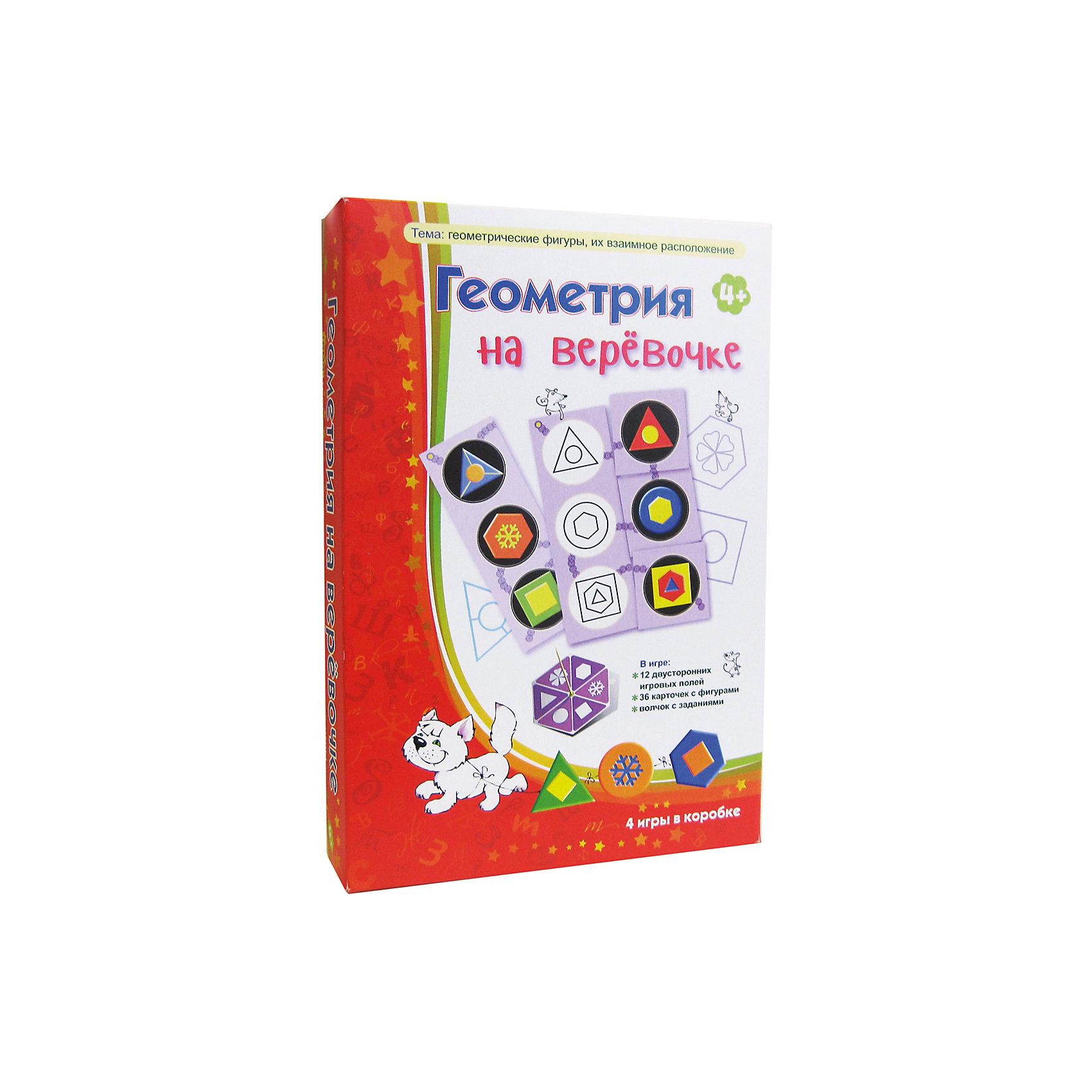 Геометрия на верёвочке, Игротека Татьяны БарчанЛото<br>Геометрия на верёвочке, Игротека Татьяны Барчан.<br><br>Характеристики:<br><br>• Для детей в возрасте: от 4 до 6 лет<br>• В комплекте: 12 двухсторонних игровых полей, 36 карточек с цветными фигурками, волчок с заданиями для дополнительных вариантов игры<br>• Тема: Геометрические фигуры и их взаимное расположение<br>• Материал: плотный качественный картон<br>• Производитель: ЦОТР Ребус (Россия)<br>• Упаковка: картонная коробка<br>• Размер упаковки: 268х182х42 мм.<br>• Вес: 330 гр.<br><br>Почему вдруг геометрия – на верёвочке? Чтобы не растерялись  фигурки во время игры в лото! Всем надо сосредоточиться, включить внимание, научиться слушать и самое главное – слышать, что говорит ведущий. А говорит он непростые фразы: «У меня на одной картинке нарисован круг в квадрате, а на другой – квадрат в круге. Поищите-ка их у себя на больших карточках!». Ещё трудней – самому описать свой «чертёжик», особенно если тебе всего лишь 4 года. <br><br>Когда все три карточки для игрового поля найдены, малышам надо решить ещё одну, пространственную, задачку: собрать на одну «верёвочку» все шесть кругов с фигурками. Игра знакомит малышей с геометрическими фигурами, их взаимоположением, развивает внимание, пространственное воображение и слуховое восприятие.<br><br>Игру Геометрия на верёвочке, Игротека Татьяны Барчан можно купить в нашем интернет-магазине.<br><br>Ширина мм: 270<br>Глубина мм: 180<br>Высота мм: 40<br>Вес г: 337<br>Возраст от месяцев: 48<br>Возраст до месяцев: 72<br>Пол: Унисекс<br>Возраст: Детский<br>SKU: 6751308