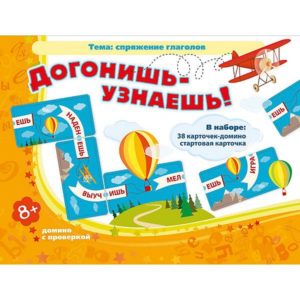 Догонишь – узнаешь!, Игротека Татьяны БарчанДомино<br>Догонишь – узнаешь!, Игротека Татьяны Барчан.<br><br>Характеристики:<br><br>• Для детей в возрасте: от 8 до 10 лет<br>• В комплекте: 36 карточек домино, стартовая карточка<br>• Тема: Спряжение глаголов<br>• Материал: плотный качественный картон<br>• Производитель: ЦОТР Ребус (Россия)<br>• Упаковка: картонная коробка<br>• Размер упаковки: 135х180х41 мм.<br>• Вес: 232 гр.<br><br>Очень хочется видеть наших детей грамотными. Хочется помочь им летать, бежать, гнать, жить - без ошибок. А ещё, чтобы они, не спотыкаясь, правильно писали и говорили. И как не верти, без глаголов тут не обойтись. <br><br>Поэтому – предлагаем поиграть с этими трудными глаголами в домино. В начале игры каждый игрок получает по 7 или 8 карточек. Остальные карточки отправляются в базар, из которого впоследствии, те игроки, у которых не найдется нужной карточки, смогут вытянуть одну. <br><br>Каждая карточка, как и в обычном домино, разделена на две части. Справа на карточке написан глагол без окончания, а слева – окончание -ешь или -ишь. В центр стола помещается стартовая карточка с двумя глаголами и первый игрок имеет право подобрать правильное, по его мнению, окончание -ешь или -ишь к любому из двух слов. <br><br>Если карточка подобрана правильно, то части белой ленточки совпадут, если нет - игрок пропускает ход и возвращает выложенную карточку себе. Карточки для игры в домино двухсторонние. Один и тот же глагол напечатан на лицевой стороне во втором лице, единственном числе настоящего времени, на обороте - в неопределенной форме. Это можно использовать для закрепления материала. <br><br>Игра дает возможность потренироваться в определении спряжения глаголов, закрепить правила. А из глаголов-исключений сложить песню и запомнить её на всю жизнь.<br><br>Игру Догонишь – узнаешь!, Игротека Татьяны Барчан можно купить в нашем интернет-магазине.<br>Ширина мм: 180; Глубина мм: 135; Высота мм: 40; Вес г: 235; Возраст от месяцев: 96; Возраст до месяцев: