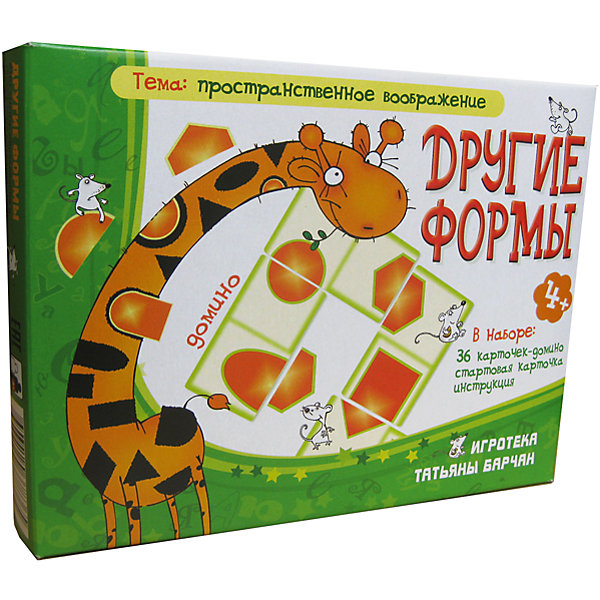 Другие формы, Игротека Татьяны БарчанДомино<br>Другие формы, Игротека Татьяны Барчан.<br><br>Характеристики:<br><br>• Для детей в возрасте: от 4 до 6 лет<br>• В комплекте: стартовая карточка для четырёх «змеек» из домино, 36 карточек домино с геометрическими фигурами, инструкция<br>• Тема: Пространственное воображение<br>• Материал: плотный качественный картон<br>• Производитель: ЦОТР Ребус (Россия)<br>• Упаковка: картонная коробка<br>• Размер упаковки: 180х140х45 мм.<br>• Вес: 145 гр.<br><br>Предлагаем поиграть с геометрическими фигурами в домино. Например: видишь в конце «змейки» треугольник, находишь такой же, ставишь рядышком. А в итоге получаешь – другую фигуру! Надо вспомнить её название, тогда твой ход будет засчитан. А ещё трудней – сначала представить, какая фигурка получится, если ты подставишь свою карточку с половинкой такой же или совсем другой фигуры. <br><br>Можно назвать такие задания игрой, но это очень серьёзная работа для малышей от 4-х лет. Она развивает внимание, пространственное воображение, фантазию, знакомит с геометрическими фигурами.<br><br>Игру Другие формы, Игротека Татьяны Барчан можно купить в нашем интернет-магазине.<br>Ширина мм: 180; Глубина мм: 135; Высота мм: 40; Вес г: 135; Возраст от месяцев: 48; Возраст до месяцев: 72; Пол: Унисекс; Возраст: Детский; SKU: 6751312;
