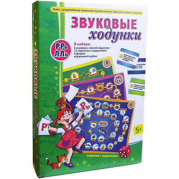 Звуковые ходунки Р,Рь,Л,Ль, Игротека Татьяны БарчанНастольные игры ходилки<br>Звуковые ходунки Р,Рь,Л,Ль, Игротека Татьяны Барчан.<br><br>Характеристики:<br><br>• Для детей в возрасте: от 5 до 8 лет<br>• В комплекте: 5 полей-ходилок, 12 карточек с дополнительными заданиями, игральный кубик, 4 фишки, инструкция<br>• Тема: Закрепление навыков правильного произношения звуков<br>• Размер одного игрового поля: 34х25 см.<br>• Материал: плотный качественный картон<br>• Производитель: ЦОТР Ребус (Россия)<br>• Упаковка: картонная коробка<br>• Размер упаковки: 268х177х40 мм.<br>• Вес: 264 гр.<br><br>Звуковые «ходунки» адресованы логопедам, педагогам, ответственным родителям, которые хотят помочь детям активизировать только что «поставленные» звуки. Тема этой игры - звуки Р, РЬ, Л, ЛЬ, а также их дифференциация: РРЬ-ЛЛЬ в самостоятельно речи детей. <br><br>Как и в обычных ходилках, выпавшие точки на кубике показывают, сколько шагов вперёд надо сделать игроку. Но вот ход засчитывается только тогда, когда игрок фонетически правильно назовёт слово, на которое попадает фишка. <br><br>Такие упражнения, выполненные в ходе игры, помогут и в развитии навыка звукового анализа слова, расширят активный словарь малыша. В игре есть дополнительные задания на становление грамматического строя, развитие зрительной и слуховой памяти и внимания.<br><br>Игру Звуковые ходунки Р,Рь,Л,Ль, Игротека Татьяны Барчан можно купить в нашем интернет-магазине.<br><br>Ширина мм: 270<br>Глубина мм: 180<br>Высота мм: 40<br>Вес г: 270<br>Возраст от месяцев: 60<br>Возраст до месяцев: 96<br>Пол: Унисекс<br>Возраст: Детский<br>SKU: 6751314