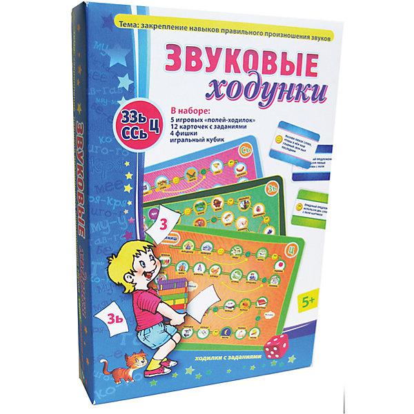 Звуковые ходунки З,Зь,С,Сь,Ц, Игротека Татьяны БарчанНастольные игры ходилки<br>Звуковые ходунки З,Зь,С,Сь,Ц, Игротека Татьяны Барчан.<br><br>Характеристики:<br><br>• Для детей в возрасте: от 5 до 8 лет<br>• В комплекте: 5 полей-ходилок, 12 карточек с дополнительными заданиями, игральный кубик, 4 фишки, инструкция<br>• Тема: Закрепление навыков правильного произношения звуков<br>• Размер одного игрового поля: 34х25 см.<br>• Материал: плотный качественный картон<br>• Производитель: ЦОТР Ребус (Россия)<br>• Упаковка: картонная коробка<br>• Размер упаковки: 270х180х45 мм.<br>• Вес: 275 гр.<br><br>Звуковые «ходунки» адресованы логопедам, педагогам, ответственным родителям, которые хотят помочь детям овладеть правильным произношением звуков С, Сь, З, Зь, Ц. <br><br>Как и в обычных ходилках, выпавшие точки на кубике показывают, сколько шагов вперёд надо сделать игроку. Но вот ход засчитывается только тогда, когда игрок фонетически правильно назовёт слово, на которое попадает фишка. <br><br>Такие упражнения, выполненные в ходе игры, помогут и в развитии навыка звукового анализа слова, расширят активный словарь малыша. В игре есть дополнительные задания на становление грамматического строя, развитие зрительной и слуховой памяти и внимания.<br><br>Игру Звуковые ходунки З,Зь,С,Сь,Ц, Игротека Татьяны Барчан можно купить в нашем интернет-магазине.<br>Ширина мм: 270; Глубина мм: 180; Высота мм: 40; Вес г: 270; Возраст от месяцев: 60; Возраст до месяцев: 96; Пол: Унисекс; Возраст: Детский; SKU: 6751315;