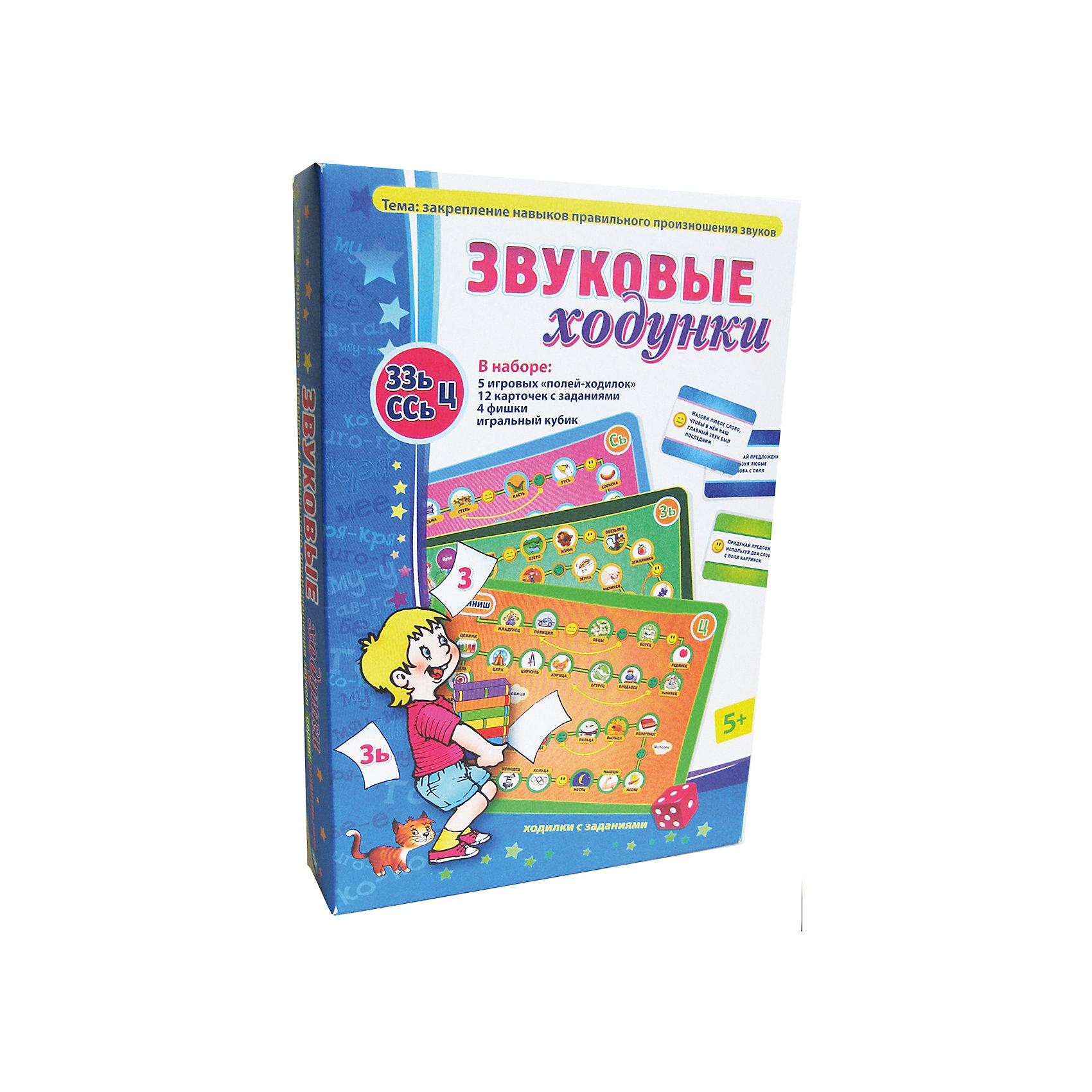 Звуковые ходунки З,Зь,С,Сь,Ц, Игротека Татьяны БарчанНастольные игры<br>Звуковые ходунки З,Зь,С,Сь,Ц, Игротека Татьяны Барчан.<br><br>Характеристики:<br><br>• Для детей в возрасте: от 5 до 8 лет<br>• В комплекте: 5 полей-ходилок, 12 карточек с дополнительными заданиями, игральный кубик, 4 фишки, инструкция<br>• Тема: Закрепление навыков правильного произношения звуков<br>• Размер одного игрового поля: 34х25 см.<br>• Материал: плотный качественный картон<br>• Производитель: ЦОТР Ребус (Россия)<br>• Упаковка: картонная коробка<br>• Размер упаковки: 270х180х45 мм.<br>• Вес: 275 гр.<br><br>Звуковые «ходунки» адресованы логопедам, педагогам, ответственным родителям, которые хотят помочь детям овладеть правильным произношением звуков С, Сь, З, Зь, Ц. <br><br>Как и в обычных ходилках, выпавшие точки на кубике показывают, сколько шагов вперёд надо сделать игроку. Но вот ход засчитывается только тогда, когда игрок фонетически правильно назовёт слово, на которое попадает фишка. <br><br>Такие упражнения, выполненные в ходе игры, помогут и в развитии навыка звукового анализа слова, расширят активный словарь малыша. В игре есть дополнительные задания на становление грамматического строя, развитие зрительной и слуховой памяти и внимания.<br><br>Игру Звуковые ходунки З,Зь,С,Сь,Ц, Игротека Татьяны Барчан можно купить в нашем интернет-магазине.<br><br>Ширина мм: 270<br>Глубина мм: 180<br>Высота мм: 40<br>Вес г: 270<br>Возраст от месяцев: 60<br>Возраст до месяцев: 96<br>Пол: Унисекс<br>Возраст: Детский<br>SKU: 6751315