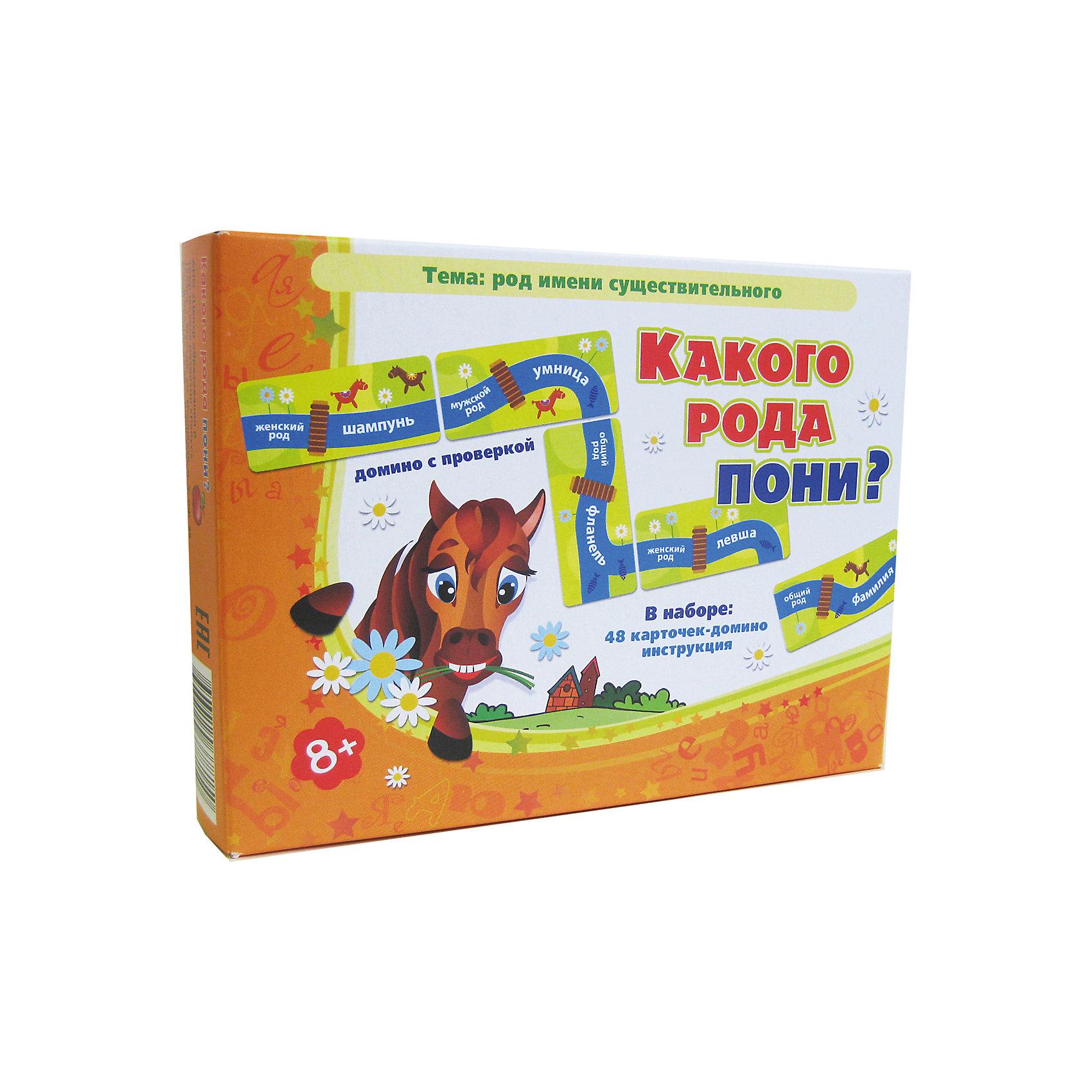 Какого рода пони?, Игротека Татьяны БарчанДомино<br>Какого рода пони?, Игротека Татьяны Барчан.<br><br>Характеристики:<br><br>• Для детей в возрасте: от 8 лет<br>• В комплекте: 48 карточек-домино со словами, инструкция<br>• Тема: Род имени существительного<br>• Материал: плотный качественный картон<br>• Производитель: ЦОТР Ребус (Россия)<br>• Упаковка: картонная коробка<br>• Размер упаковки: 135х180х40 мм.<br>• Вес: 132 гр.<br><br>Эта настольная игра научит мальчиков и девочек правильно определять род имен существительных. Игрокам предстоит выкладывать карточки по принципу домино. В начале игры, раздаются по 7-8 карточек, а остальные карточки помещаются в так называемый базар. Каждая карточка, как и в обычном домино, состоит из двух частей. Справа - существительное, а слева - род имени существительного. <br><br>Задача игроков определить род имени существительного и правильно расположить карточку по отношению к слову, выпавшему на предыдущей карточке, и таким образом построить цепочку из карточек. Если у игрока отсутствует карточка с правильным ответом, он может воспользоваться базаром, сложенным из оставшихся после раздачи карточек. <br><br>При правильном соединении карточек, русло реки, изображенное на всех карточках, должно плавно продолжать свое течение. В процессе игры ребята учится думать и рассуждать, узнают, что определить род некоторых слов, особенно иностранного происхождения, невозможно без применения правил грамматики русского языка.<br><br>Игру Какого рода пони?, Игротека Татьяны Барчан можно купить в нашем интернет-магазине.<br><br>Ширина мм: 180<br>Глубина мм: 135<br>Высота мм: 40<br>Вес г: 184<br>Возраст от месяцев: 84<br>Возраст до месяцев: 120<br>Пол: Унисекс<br>Возраст: Детский<br>SKU: 6751319