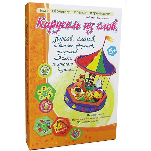 Карусель из слов, Игротека Татьяны БарчанНастольные игры для всей семьи<br>Карусель из слов, Игротека Татьяны Барчан.<br><br>Характеристики:<br><br>• Для детей в возрасте: от 5 до 8 лет<br>• В комплекте: 8 игровых полей с картинками (25х15 см.), 6 двухсторонних волчков с заданиями, 36 призовых фишек, подробная инструкция<br>• Тема: От фонетики - к лексике и грамматике<br>• Материал: плотный качественный картон<br>• Производитель: ЦОТР Ребус (Россия)<br>• Упаковка: картонная коробка<br>• Размер упаковки: 268х182х42 мм.<br>• Вес: 252 гр.<br><br>Эту игру авторы называют «Любимой игрой логопеда». И это действительно незаменимое пособие не только для логопедов и педагогов, но и для родителей, которые хотят, чтобы их ребенок научился грамотно говорить, «слышать» слово. <br><br>В комплекте вы найдете большие карточки, на которых изображены: бытовая утварь, фрукты, овощи, предметы мебели, животные и много всего интересного. Эти предметы изображены беспорядочно. Но как только ставится задача, все становится понятно, Например, предложено найти на карточке предмет, начинающийся на мягкий звук. Или назвать все неодушевленные предметы на картинке. <br><br>Играть можно девятью и более способами - подробное описание каждого варианта игры вы найдете в инструкции. Очень интересно, что в игре можно импровизировать с названиями. <br><br>Таким образом, один и тот же предмет может иметь несколько названий: «ромашка» превратится в «цветок», «яичница» может быть одновременно «едой», а может и «завтраком». В процессе игры можно отработать темы: классификация предметов, автоматизация звуков, слоговая структура слова, антонимы, притяжательные прилагательные. <br><br>Форма игры позволяет легко вовлечь малышей в процесс обучения, дети с удовольствием выполняют задания и получают за это призовые фишки. Занятия с Каруселью из слов развивают внимание, речь, мышление, зрительную и слуховую память.<br><br>Игру Карусель из слов, Игротека Татьяны Барчан можно купить в нашем интернет-магазине.<br>Шири