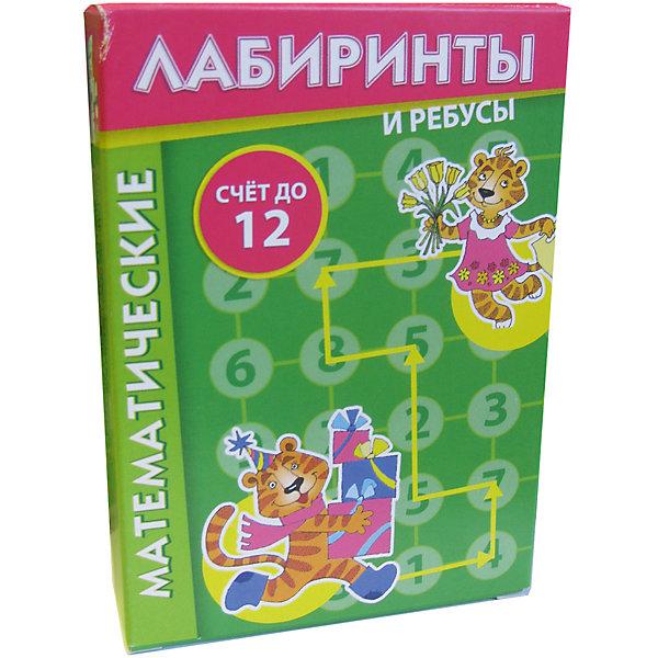 Математические лабиринты, Игротека Татьяны БарчанВикторины и ребусы<br>Математические лабиринты, Игротека Татьяны Барчан.<br><br>Характеристики:<br><br>• Для детей в возрасте: от 6 до 8 лет<br>• В комплекте: 10 карточек с математическими ребусами, 10 карточек с числовыми лабиринтами, инструкция<br>• Тема: Логические математические игры<br>• Материал: плотный качественный картон<br>• Производитель: ЦОТР Ребус (Россия)<br>• Упаковка: картонная коробка<br>• Размер упаковки: 118х82х20 мм.<br>• Вес: 58 гр.<br><br>В небольшой коробочке – многочисленные задания, разных уровней сложности, для тех, кто уже считает до 12, знает, какие числа чётные и нечётные, может складывать и вычитать, переходя через «десяток». А для тех, кто любит разгадывать ребусы, есть специальные зашифрованные «математические» слова. Небольшой формат позволяет взять игру в дорогу. Ответы ко всем головоломкам - можно найти на упаковке.<br><br>Игру Математические лабиринты, Игротека Татьяны Барчан можно купить в нашем интернет-магазине.<br>Ширина мм: 120; Глубина мм: 85; Высота мм: 20; Вес г: 60; Возраст от месяцев: 72; Возраст до месяцев: 96; Пол: Унисекс; Возраст: Детский; SKU: 6751328;