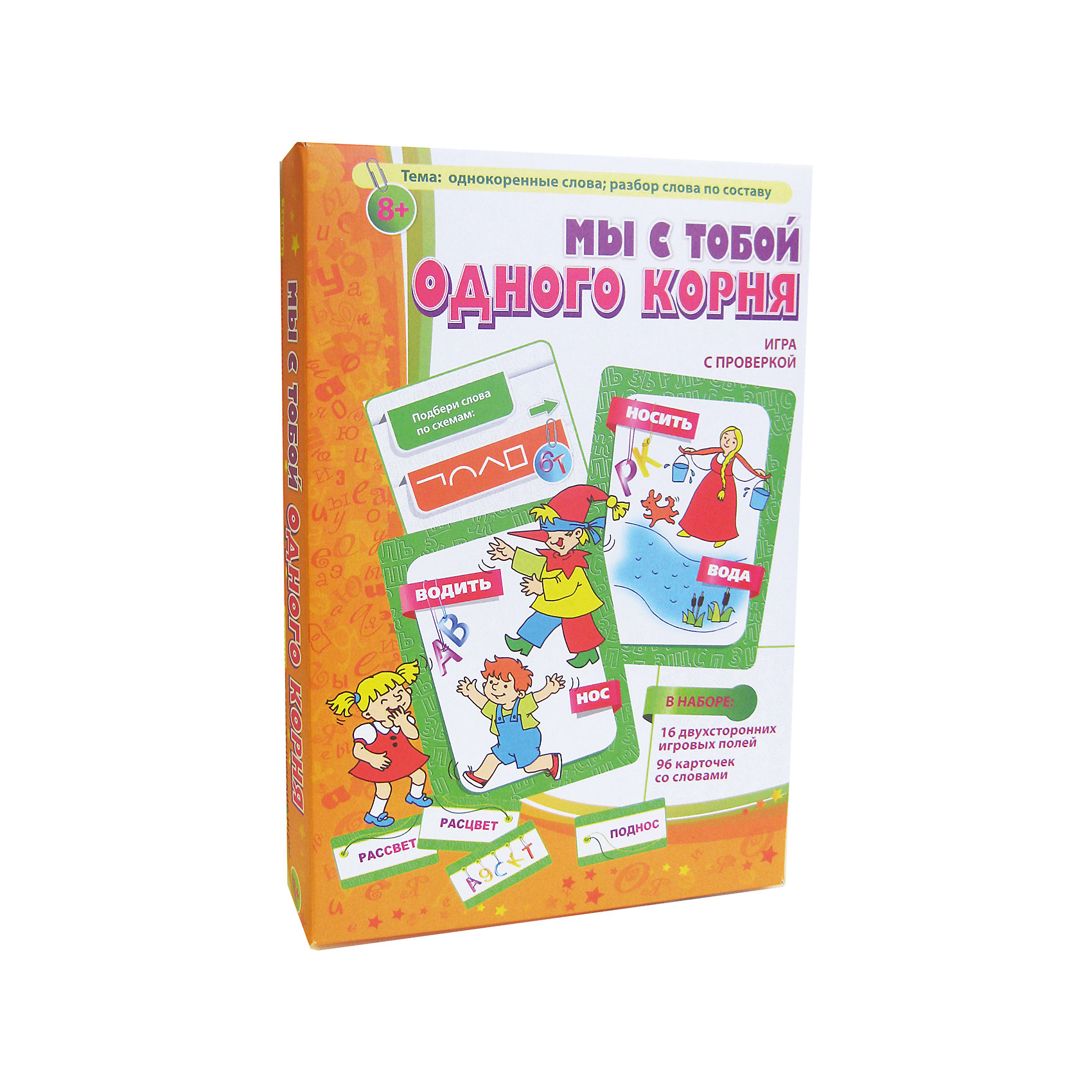 Мы с тобой одного корня!, Игротека Татьяны БарчанОбучающие карточки<br>Мы с тобой одного корня!, Игротека Татьяны Барчан.<br><br>Характеристики:<br><br>• Для детей в возрасте: от 8 до 12 лет<br>• В комплекте: 16 двухсторонних игровых полей с сюжетами (13х10 см.), 96 карточек со словами (7х4 см.), инструкция<br>• Темы: Однокоренные слова. Разбор слова по составу<br>• Материал: плотный качественный картон<br>• Производитель: ЦОТР Ребус (Россия)<br>• Упаковка: картонная коробка<br>• Размер упаковки: 270х180х45 мм.<br>• Вес: 440 гр.<br><br>За смешными картинками в этой игре стоит очень трудные и важные темы: однокоренные слова, омонимичные корни слов, разбор слова по составу. Но опора на зрительное восприятие значительно облегчит понимание значения слова. <br><br>Игра многоуровневая. Для начала можно взять простые, доступные задания, например: найти корни в словах «рассвет» и «расцвет». И положить карточки рядом с соответствующими словами на игровых полях. Перевернув каточки со словами, можно проверить свой выбор по «коду», состоящему из двух букв. <br><br>Другой вариант игры – Составь слова потребует от детей максимального внимания. Ребятам предстоит подобрать к имеющимся у них схемам подходящие слова. Игровые задания помогут детям обогатить словарный запас, развить внимание и логическое мышление.<br><br>Игру Мы с тобой одного корня!, Игротека Татьяны Барчан можно купить в нашем интернет-магазине.<br><br>Ширина мм: 270<br>Глубина мм: 180<br>Высота мм: 40<br>Вес г: 436<br>Возраст от месяцев: 96<br>Возраст до месяцев: 144<br>Пол: Унисекс<br>Возраст: Детский<br>SKU: 6751332