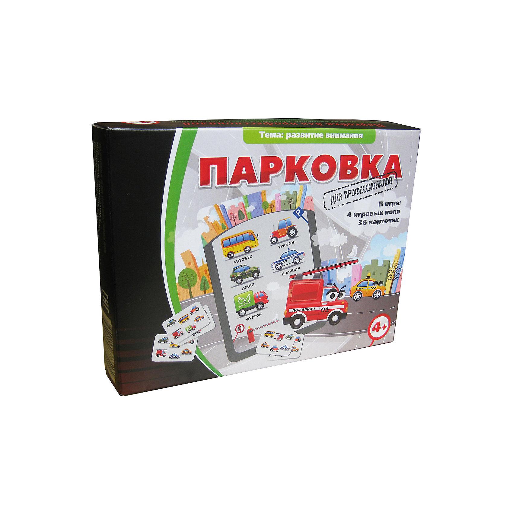 Парковка, Игротека Татьяны БарчанКарточные игры<br>Парковка, Игротека Татьяны Барчан.<br><br>Характеристики:<br><br>• Для детей в возрасте: от 4 до 10 лет<br>• В комплекте: 4 карточки-парковки, 36 игровых карт, инструкция<br>• Тема: Развитие внимания<br>• Материал: плотный качественный картон<br>• Производитель: ЦОТР Ребус (Россия)<br>• Упаковка: картонная коробка<br>• Размер упаковки: 135х180х40 мм.<br>• Вес: 166 гр.<br><br>Эта игра безоговорочно покорит любого мальчишку. В комплекте: 4 карточки-парковки, на которых изображено семь машин и 36 игровых карт, на которых изображено 6 машин. В игре принимают участие от 2 до 4 человек. Каждый участник получает на руки по одной карточке - парковке и запоминает машины, изображенные на ней. Игровые карточки складываются стопкой на столе, так чтобы игроки не видели нарисованные на них картинки. <br><br>Ведущий берет из стопки верхнюю карточку, переворачивает и быстро кладет на стол. Тот, кто первым называет отсутствующую на карте машину - забирает выигранную карточку себе. Когда все карточки разобраны игроками, подсчитывается количество очков и определяется победитель. Игра развивает у малышей внимание, усидчивость, зрительную память и скорость реакции.<br><br>Игру Парковка, Игротека Татьяны Барчан можно купить в нашем интернет-магазине.<br><br>Ширина мм: 180<br>Глубина мм: 135<br>Высота мм: 40<br>Вес г: 164<br>Возраст от месяцев: 48<br>Возраст до месяцев: 120<br>Пол: Унисекс<br>Возраст: Детский<br>SKU: 6751344