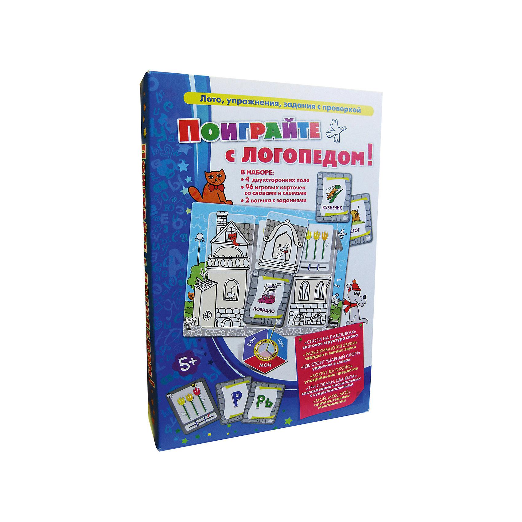 Поиграйте с логопедом!, Игротека Татьяны БарчанКарточные игры<br>Поиграйте с логопедом!, Игротека Татьяны Барчан.<br><br>Характеристики:<br><br>• Для детей в возрасте: от 5 до 10 лет<br>• В комплекте: 4 двухсторонних игровых поля, 86 карточек со словами различной слоговой структуры, 10 карточек-схем, 2 волчка с предлогами и притяжательными местоимениями, брошюра с описаниями вариантов заданий<br>• Игры: Слоги на ладошках - изучаем слоговую структуру слова; Разыскиваются звуки - изучаем твердые и мягкие звуки; Где стоит ударный слог - изучаем ударения в словах; Вокруг да около - изучаем употребление предлогов; Три собаки, два кота - изучаем согласование числительных с существительными; Мой, моя, моё - изучаем притяжательные местоимения<br>• Материал: плотный качественный картон<br>• Производитель: ЦОТР Ребус (Россия)<br>• Упаковка: картонная коробка<br>• Размер упаковки: 270х183х40 мм.<br>• Вес: 478 гр.<br><br>В этом игровом пособии собран тщательно подобранный речевой и дидактический материал, который может быть использован как специалистами, так и родителями при работе по целому ряду тем: разделение слова на слоги; знакомство с ударным слогом; употребление предлогов; твёрдые и мягкие звуки; согласование числительных с существительными; притяжательные местоимения. <br><br>Весёлые картинки и неожиданные способы проверки превращают трудные темы в любимые занятия. Все варианты игр прописаны в брошюре. Игры способствует развитию наглядно-образного мышления, произвольного внимания, памяти, зрительного и слухового восприятия, пространственной ориентации, формированию навыков самоконтроля.<br><br>Игру Поиграйте с логопедом!, Игротека Татьяны Барчан можно купить в нашем интернет-магазине.<br><br>Ширина мм: 270<br>Глубина мм: 180<br>Высота мм: 40<br>Вес г: 483<br>Возраст от месяцев: 60<br>Возраст до месяцев: 120<br>Пол: Унисекс<br>Возраст: Детский<br>SKU: 6751346