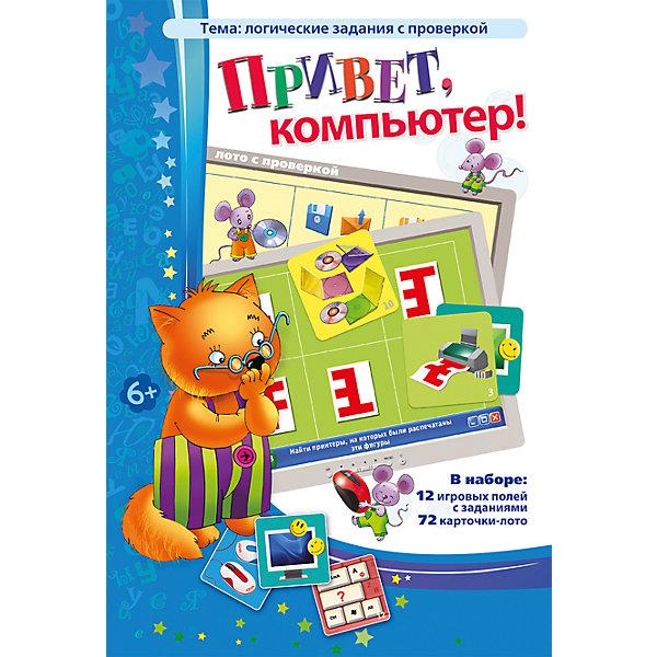 Привет, компьютер!, Игротека Татьяны БарчанЛото<br>Привет, компьютер!, Игротека Татьяны Барчан.<br><br>Характеристики:<br><br>• Для детей в возрасте: от 6 до 10 лет<br>• В комплекте: 12 игровых полей сзаданиями, 72 карточки лото<br>• Тема: Логические задания. Знакомство с названиями периферийных устройств компьютера<br>• Материал: плотный качественный картон<br>• Производитель: ЦОТР Ребус (Россия)<br>• Упаковка: картонная коробка<br>• Размер упаковки: 180х270х43 мм.<br>• Вес: 334 гр.<br><br>В игре Привет, компьютер!, помимо непростых задач на пространственное мышление, логику, внимание, начинающие пользователи ПК познакомятся с правильными названиями периферийных устройств компьютера, закрепят знания символов простейших графических программ. <br><br>На 12-ти больших карточках – задания (по 6 на каждой карточке), а на 72-х маленьких карточках - ответы. А проверкой служит картинка, складывающаяся при переворачивании шести карточек-ответов. Игра тренируют память, комбинаторные способности и пространственное воображение.<br><br>Игру Привет, компьютер!, Игротека Татьяны Барчан можно купить в нашем интернет-магазине.<br><br>Ширина мм: 270<br>Глубина мм: 180<br>Высота мм: 40<br>Вес г: 335<br>Возраст от месяцев: 72<br>Возраст до месяцев: 120<br>Пол: Унисекс<br>Возраст: Детский<br>SKU: 6751349