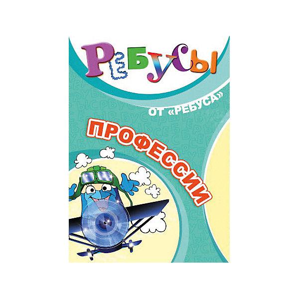 Ребусы Профессии, Игротека Татьяны БарчанВикторины и ребусы<br>Ребусы Профессии, Игротека Татьяны Барчан.<br><br>Характеристики:<br><br>• Для детей в возрасте: от 6 до 12 лет<br>• В комплекте: 20 карточек с ребусами, ответы, инструкция<br>• Размер карточек: 10,5х6,5 см.<br>• Материал: плотный качественный картон<br>• Производитель: ЦОТР Ребус (Россия)<br>• Упаковка: картонная коробка<br>• Размер упаковки: 115х85х20 мм.<br>• Вес: 55 гр.<br><br>Познакомить ребенка с названиями профессий можно во время веселой и занимательной игры - разгадывания ребусов. В комплекте вы найдете 20 карточек с зашифрованными словами, а также правила разгадывания ребусов. <br><br>Задания можно использовать в конкурсах, викторинах, на праздниках. Небольшой формат позволяет взять игру в дорогу. Занимательный процесс разгадывания ребусов способствует развитию у детей внимания, пространственно-логического мышления и наблюдательности.<br><br>Ребусы Профессии, Игротека Татьяны Барчан можно купить в нашем интернет-магазине.<br><br>Ширина мм: 120<br>Глубина мм: 85<br>Высота мм: 20<br>Вес г: 50<br>Возраст от месяцев: 72<br>Возраст до месяцев: 144<br>Пол: Унисекс<br>Возраст: Детский<br>SKU: 6751360