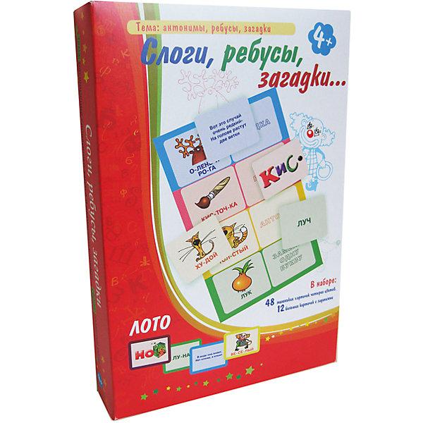 Слоги, ребусы, загадки, Игротека Татьяны БарчанВикторины и ребусы<br>Слоги, ребусы, загадки, Игротека Татьяны Барчан.<br><br>Характеристики:<br><br>• Для детей в возрасте: от 4 до 6 лет<br>• В комплекте: 12 раздаточных игровых полей, 48 карточек с заданиями, инструкция<br>• Обучение: Антонимы. Ребусы. Загадки <br>• Материал: плотный качественный картон<br>• Производитель: ЦОТР Ребус (Россия)<br>• Упаковка: картонная коробка<br>• Размер упаковки: 270х180х40 мм.<br>• Вес: 374 гр.<br><br>Лото «Слоги, ребусы, загадки» – находка для тех игроков, которые уже выучили буквы, а складывать их могут лишь в слоги или короткие слова. В игре 48 карточек четырёх цветов. Каждый вид – отдельная тема: хитрые загадки, слова с противоположным значением – антонимы, ребусы. <br><br>И ещё одна, очень важная часть игры: в ней нужно искать букву, которая изменила слово до неузнаваемости. В игре есть картинки-подсказки для каждого случая, поэтому все задания доступны для решения даже самыми маленькими. В начале игры все участники разбирают большие игровые карточки, поделенные на четыре сектора разного цвета. <br><br>Ведущий раскладывает пред собой маленькие карточки с заданиями и зачитывает их. Задача игрока найти правильный ответ на своей большой карточке. Если ответ найден, верно - игрок забирает маленькую карточку себе и располагает ее рядом с правильным ответом на своих больших карточках. <br><br>Игра развивает внимание, смекалку, сообразительность, воспитывает интерес к решению непростых задач. Она послужит отличным подарком, и может быть использована при проведении викторин и конкурсов, а также для семейного досуга.<br><br>Игру Слоги, ребусы, загадки, Игротека Татьяны Барчан можно купить в нашем интернет-магазине.<br><br>Ширина мм: 270<br>Глубина мм: 180<br>Высота мм: 40<br>Вес г: 327<br>Возраст от месяцев: 48<br>Возраст до месяцев: 72<br>Пол: Унисекс<br>Возраст: Детский<br>SKU: 6751367