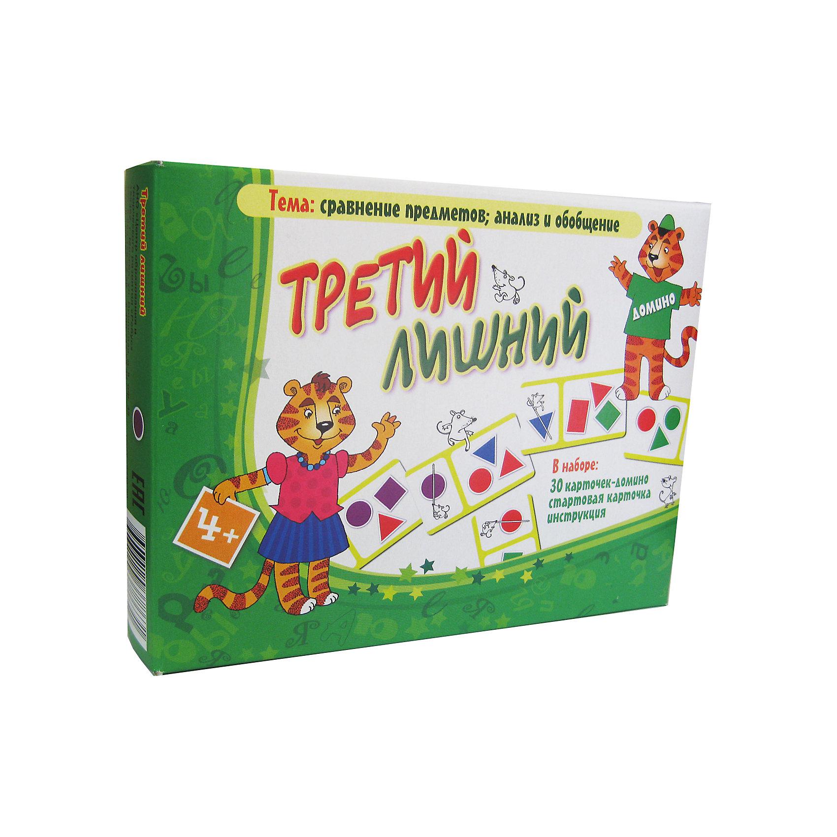 Третий лишний, Игротека Татьяны БарчанОбучающие карточки<br>Третий лишний, Игротека Татьяны Барчан.<br><br>Характеристики:<br><br>• Для детей в возрасте: от 4 до 6 лет<br>• В комплекте: стартовая карточка, 30 карточек-домино, подробная инструкция<br>• Обучение: Сравнение предметов, анализ, обобщение<br>• Материал: плотный качественный картон<br>• Производитель: ЦОТР Ребус (Россия)<br>• Упаковка: картонная коробка<br>• Размер упаковки: 138х180х40 мм.<br>• Вес: 144 гр.<br><br>Игра-домино Третий лишний - это яркие, понятные, но серьёзные задания для юных интеллектуалов. В игре отрабатывается принцип нахождения «лишнего» предмета. Его надо выбрать из трёх фигурок на каждой карточке. Не только выбрать, но и объяснить, чем отличается фигурка от остальных. В каждом случае есть два решения: выбирать «лишнюю» фигурку по цвету или по форме. <br><br>В начале игры ведущий раздает участникам по 6-7 маленьких карточек, которые выкладываются таким образом, чтобы мышки с перечеркнутыми фигурками были выстроены в ряд. Остальные карточки отправляются в базар, необходимый для пополнения запасов во время игры, за исключением стартовой карточки, которая выкладывается на стол первой. <br><br>Задача игроков определить, какая фигурка в группе является лишней, и присоединить свою карточку к хвостику доминошной змейки. Тот, кто первым избавляется от всех карточек и становится победителем игры. Игра научит малышей решать логические задачи, обосновывать свой ответ, рассуждать и анализировать.<br><br>Игру Третий лишний, Игротека Татьяны Барчан можно купить в нашем интернет-магазине.<br><br>Ширина мм: 180<br>Глубина мм: 135<br>Высота мм: 40<br>Вес г: 155<br>Возраст от месяцев: 48<br>Возраст до месяцев: 72<br>Пол: Унисекс<br>Возраст: Детский<br>SKU: 6751373