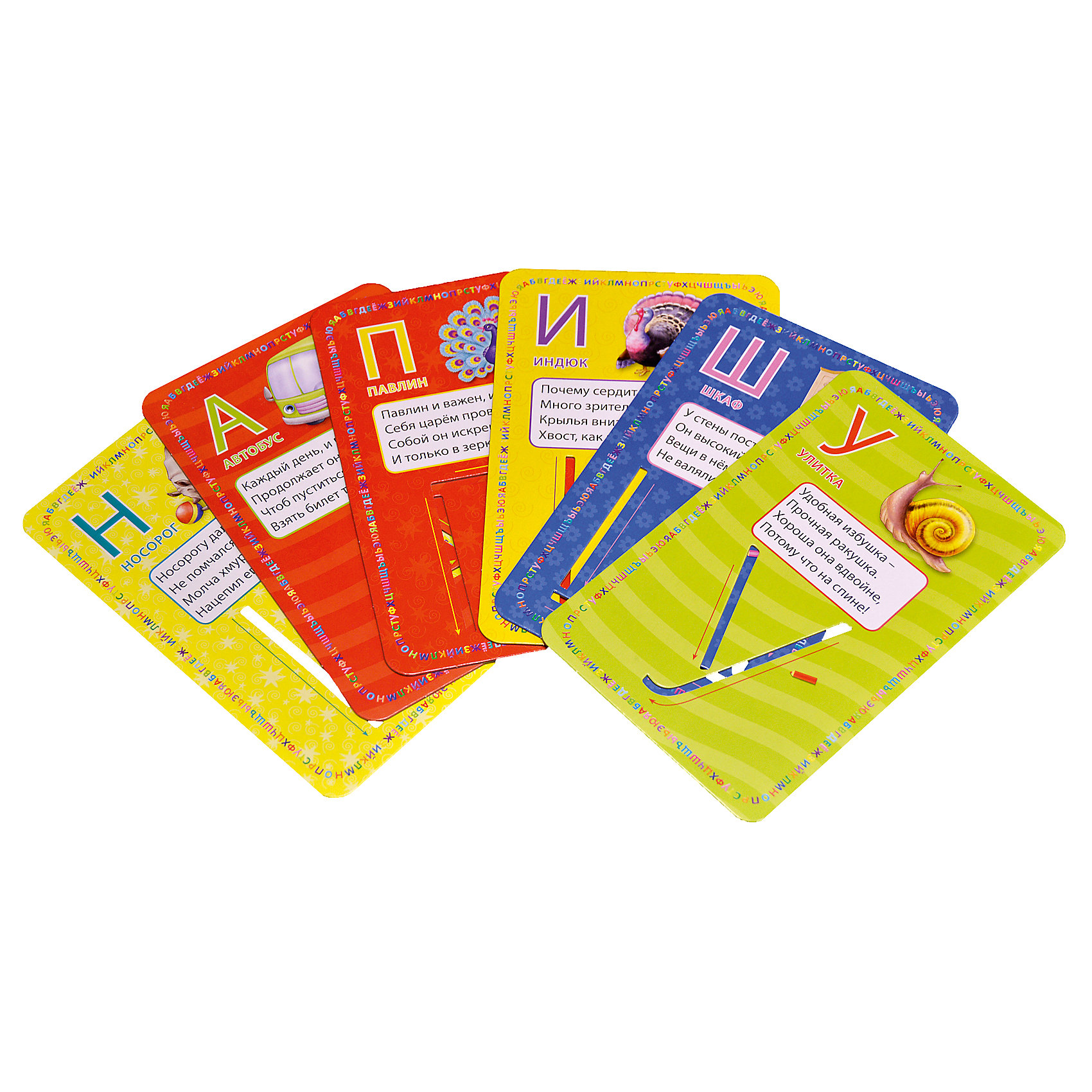 Изучаем буквы и учимся писать с трафаретамиОбучающие карточки<br>«Изучаем буквы и учимся писать» по трафаретам ?<br>комплект, состоящий из 34 обучающих карточек,<br>по одной на каждую букву алфавита. С лицевой<br>стороны карточки вы найдёте трафарет<br>с изображением конкретной буквы и стихотворение<br>к ней, а на обратной стороне ? игровое задание<br>с прописями для тренировки навыков письма.<br>Комплект предназначен для детей в возрасте<br>от 3 лет. Ребёнок легко запомнит все буквы алфавита,<br>пополнит свой словарный запас новыми понятиями,<br>научится писать по трафаретам. Это поможет развить<br>мелкую моторику рук, память, внимательность,<br>воображение, сформирует у малыша навыки<br>чтения и письма.<br><br>Ширина мм: 113<br>Глубина мм: 153<br>Высота мм: 350<br>Вес г: 380<br>Возраст от месяцев: 36<br>Возраст до месяцев: 2147483647<br>Пол: Унисекс<br>Возраст: Детский<br>SKU: 6751781