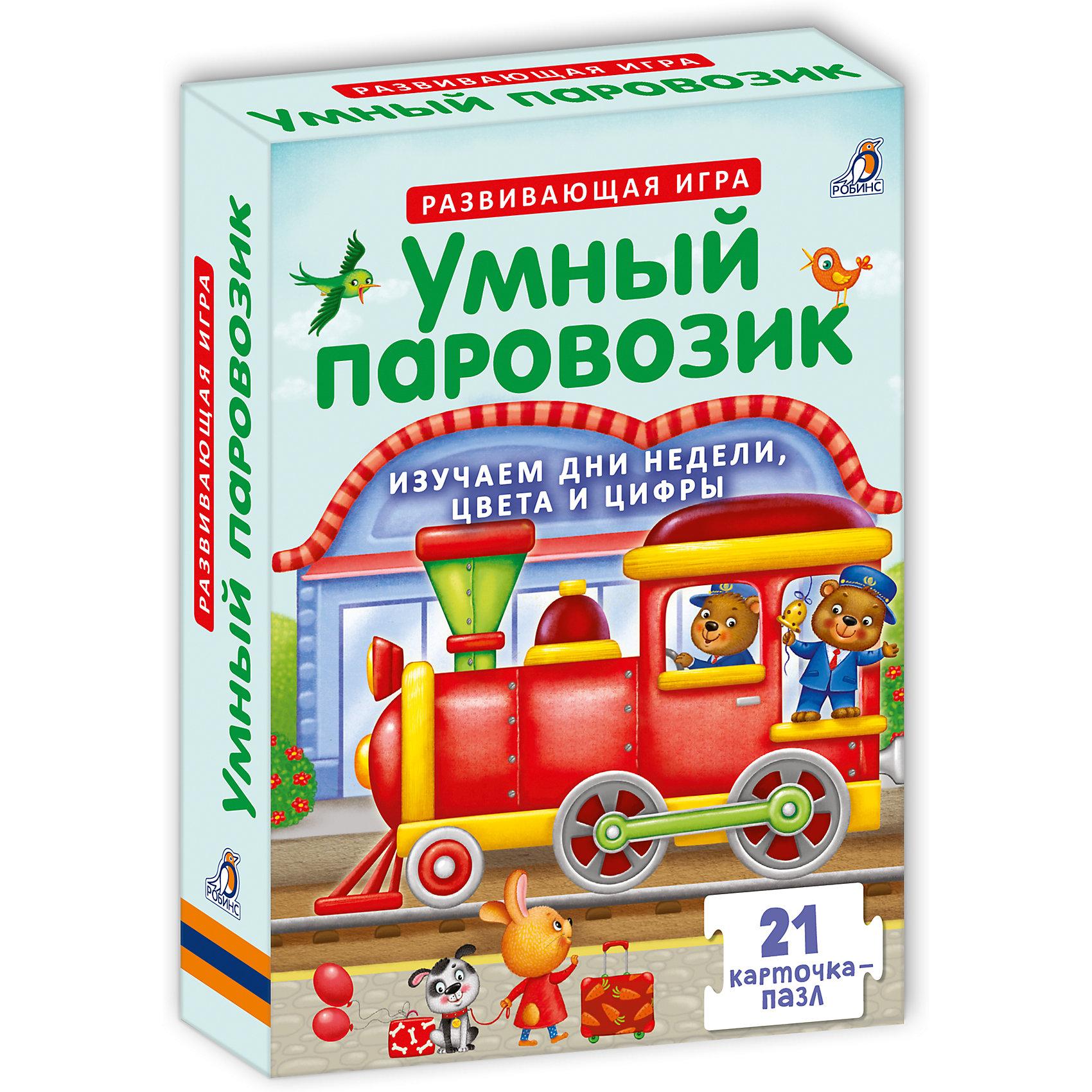 Пазлы Умный паровозикПазлы для малышей<br>Характеристики:<br><br>• возраст: от 3 лет<br>• в наборе: 21 карточка-пазл<br>• авторы идеи: М. Гагарина, Е. Писарева<br>• издательство: Робинс<br>• иллюстрации: цветные<br>• материал: картон<br>• упаковка: картонная коробка<br>• размер упаковки: 15,5х11,4х2,8 см.<br>• вес: 106 гр.<br>• ISBN: 9785436604152<br><br>В развивающий набор «Умный паровозик» входит 21 карточка-пазл. Все карточки идеально стыкуются друг с другом, поэтому ребёнок сможет легко выполнять задания: составлять логические пары, цепочки, последовательности и ряды.<br><br>Весёлые крупные яркие картинки, подписи и стихотворения помогут ребёнку выучить названия дней недели, цвета радуги и цифры от 1 до 7.<br><br>Рассматривайте картинки, запоминайте новые слова и составляйте: логические пары по цветам, по цифрам и количеству предметов; логические цепочки и последовательности из трёх карточек; логические ряды из семи карточек и другие.<br><br>Карточки удобно использовать в качестве демонстрационного материала. Задания развивают мышление, память, внимательность, мелкую моторику и логику.<br><br>Карточки подходят как для индивидуальной игры, так и для групповых игровых занятий в детских дошкольных учреждениях.<br><br>Пазлы Умный паровозик можно купить в нашем интернет-магазине.<br><br>Ширина мм: 155<br>Глубина мм: 114<br>Высота мм: 280<br>Вес г: 106<br>Возраст от месяцев: 36<br>Возраст до месяцев: 2147483647<br>Пол: Унисекс<br>Возраст: Детский<br>SKU: 6751785