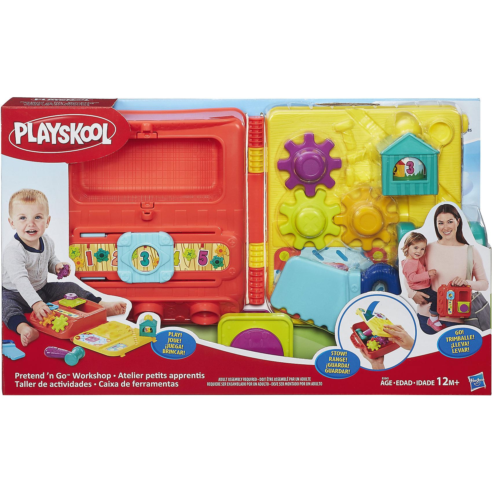 Моя первая мастерская возьми с собой, PLAYSKOOL, HasbroРазвивающие игрушки<br><br><br>Ширина мм: 467<br>Глубина мм: 244<br>Высота мм: 298<br>Вес г: 1139<br>Возраст от месяцев: 12<br>Возраст до месяцев: 2147483647<br>Пол: Унисекс<br>Возраст: Детский<br>SKU: 6753159