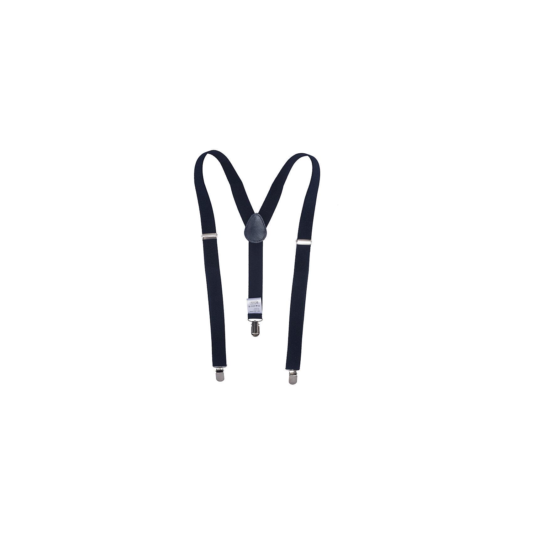 Подтяжки для мальчика ScoolАксессуары<br>Подтяжки для мальчика Scool<br>Подтяжки - незаменимая вещь в детском гардеробе. Удобные застежки - клипсы хорошо фиксируют подтяжки на одежде. Модель с регулируемыми бретелями.<br>Состав:<br>100% полиэстер<br><br>Ширина мм: 170<br>Глубина мм: 157<br>Высота мм: 67<br>Вес г: 117<br>Цвет: синий<br>Возраст от месяцев: 60<br>Возраст до месяцев: 132<br>Пол: Мужской<br>Возраст: Детский<br>Размер: one size<br>SKU: 6754551