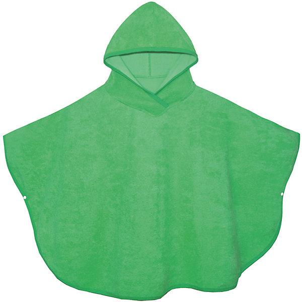 Пляжное полотенце  KotMarKot