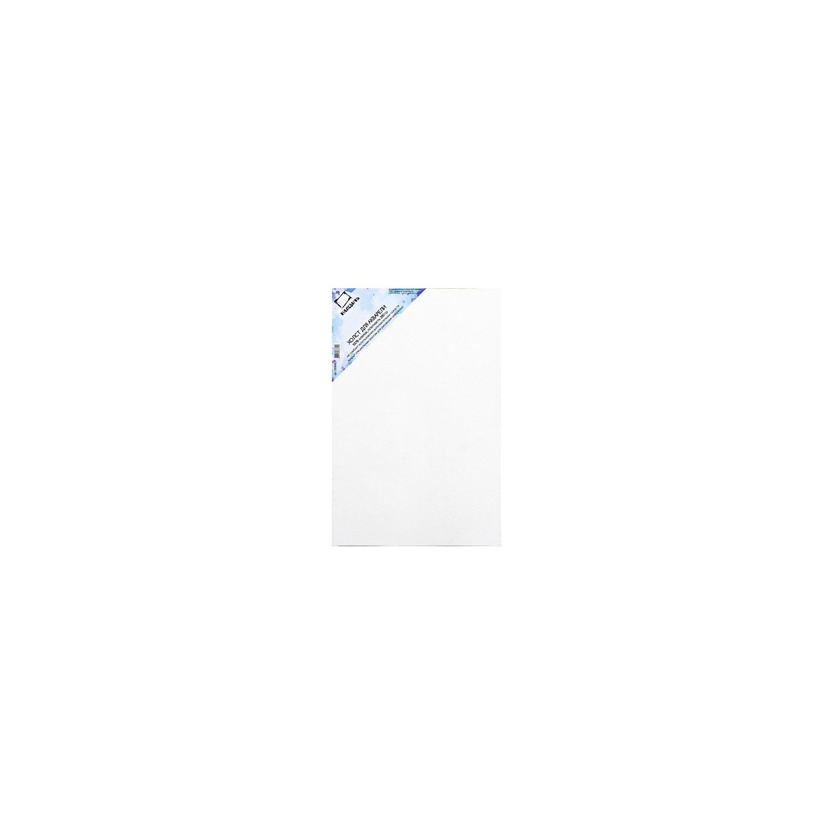 Холст акварельный на картоне Малевичъ (40х50 см)Холсты<br>Благодаря разработанному компанией Малевичъ уникальному грунту теперь акварельными красками можно писать на холсте! В отличие от бумаги, холст выдерживает большое количество воды и не коробится от влаги, а значит - прекрасно подходит для работы в «мокрых» техниках.  Единственный в своем роде – дает возможность редактировать или полностью удалять слои краски! Натянутый на плотный картон толщиной 3 мм холст великолепно держит форму даже при больших форматах, позволяя работать как в горизонтальном положении на столе, так и в вертикальном -на мольберте. Готовые акварельные холсты очень удобны для работы на пленэре. Для изготовления акварельных холстов используется высококачественная ткань из 100% хлопка с мелкозернистым переплетением, плотностью 280 г/кв. м, покрытая специальным грунтом, увеличивающим адгезию водорастворимых красок. При желании, на холстах можно писать также гуашью, акрилом или темперой.<br><br>Акварельные холсты Малевичъ: <br><br>·          на плотной основе, не коробятся от воды <br>·          подходят для работы в технике «по-сырому» <br>·          позволяют редактировать или полностью удалять слои краски <br>·          дают возможность работать на вертикальной поверхности <br>·          удобны для выездов на пленэр <br>·          сделаны из полностью натуральных материалов<br><br>Ширина мм: 400<br>Глубина мм: 500<br>Высота мм: 3<br>Вес г: 500<br>Возраст от месяцев: 84<br>Возраст до месяцев: 2147483647<br>Пол: Унисекс<br>Возраст: Детский<br>SKU: 6757427