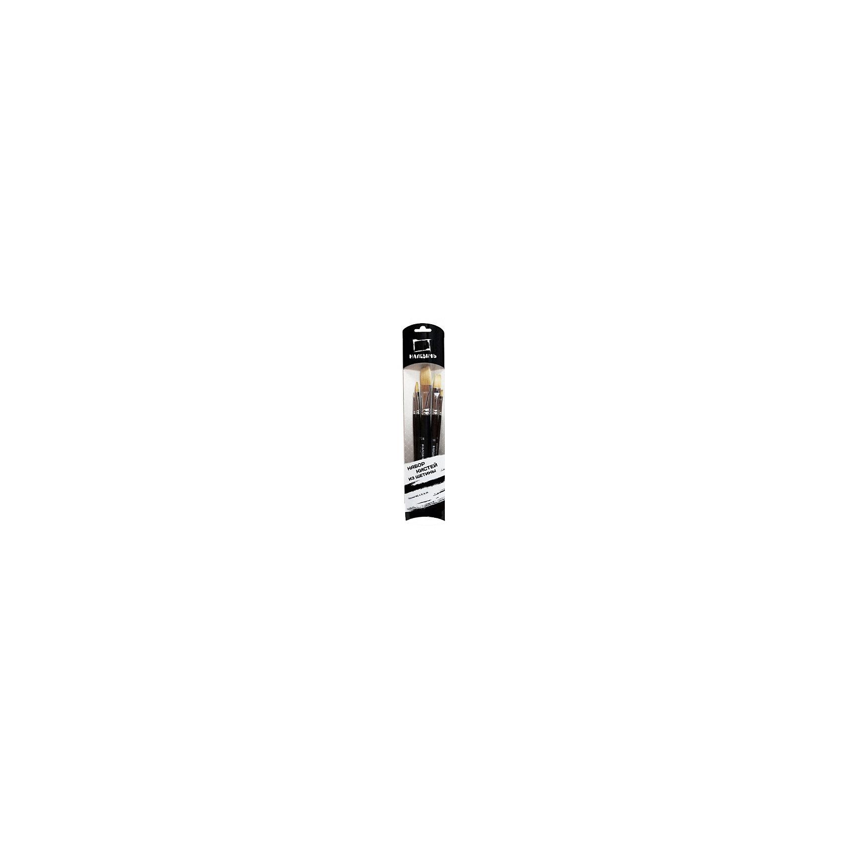 Набор кистей из щетины Малевичъ (5 кистей)Кисти художественные<br>Комплект  из пяти кистей Малевичъ из отбеленной свиной щетины высшего качества. Цельнотянутая латунная обойма с двойным обжимом и антикоррозийным никель-хромовым покрытием крепко держит пучок  натурального износостойкого ворса. Обойма кисти плотно наполнена, ворс хорошо удерживает краску и не выпадает со временем. Эргономичная березовая ручка покрыта лаком глубокого черного цвета. Как правило, кисти из этого материала используются для масляной живописи, но многие художники пишут ими также акрилом, гуашью и темперой.<br><br>В набор плоских кистей из щетины Малевичъ для классической живописи входят: супер-широкая кисть №24, хорошо приспособленная для грунтовки холста и работы с большими участками полотна; широкие кисти № 16 и 10, подходящие как для заливки фона, так и для создания четких широких мазков; универсальная плоская кисть №4 и тонкая кисть №2 для прорисовки контуров и работы с мельчайшими деталями картины.<br><br>Кисти из натуральной щетины Малевичъ для классической живописи:<br><br>• дают мягкие мазки и плавные переходы цвета<br>• имеют традиционную для художественных кистей форму<br>• оснащены эргономичной лакированной ручкой универсальной длины 18 см<br>• отличаются надежным креплением втулки и отбеленной свиной щетиной высшего качества<br><br>Ширина мм: 350<br>Глубина мм: 80<br>Высота мм: 3<br>Вес г: 92<br>Возраст от месяцев: 84<br>Возраст до месяцев: 2147483647<br>Пол: Унисекс<br>Возраст: Детский<br>SKU: 6757444