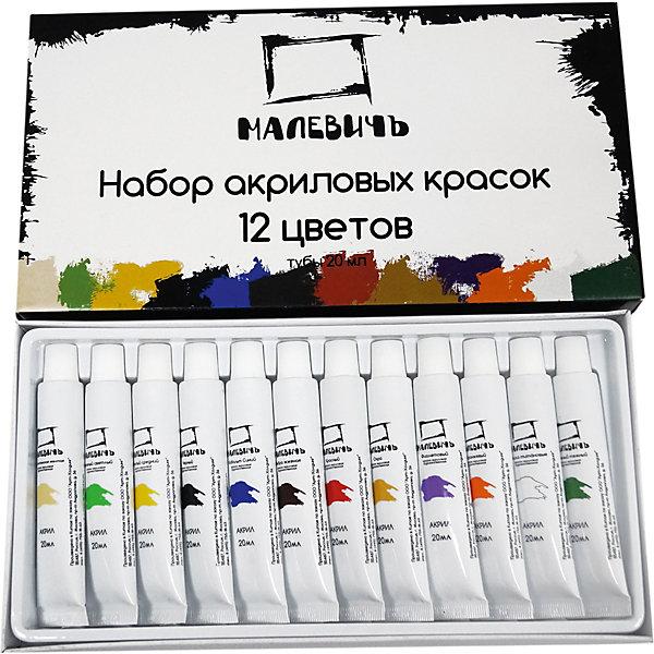 Набор акриловых красок Малевичъ, 12 цветов по 20 гХудожественные краски<br>Универсальный комплект из 12 наиболее популярных цветов, смешивая которые можно получить  практически любой оттенок. Идеален в качестве «стартового набора»  и как подарок художнику. Небольшой объем тюбиков удобен для выездов на этюды. Яркие, насыщенные акриловые краски Малевичъ легко разбавляются водой, быстро сохнут, не требуют специально подготовленной поверхности для работы.<br><br>В комплект входят 12 красок в тюбиках объемом 20 мл: белила титановые, желтый средний, оранжевый, красный, зеленый светлый, зеленый темный, охра, кобальт синий, фиолетовый, умбра жженая, черный, неаполитанская желтая. <br><br>Благодаря натуральным компонентам и современным связующим веществам, входящим в их состав, краски Малевичъ имеют привлекательные насыщенные цвета, не теряющие яркости со временем. Густая консистенция краски дает возможность художнику писать пастозно, выделяя объем, что отвечает потребностям последних тенденций живописи. В тоже время акрил легко разбавляется водой, позволяя наносить тончайшие слои краски и писать методом лессировок. В отличие от масляной краски, акрил не требует специально подготовленного холста, им одинаково успешно можно расписывать ткань, дерево, металл, камень, стекло, а также использовать в смешанных техниках.<br><br>Акриловые краски Малевичъ:<br><br>•    изготавливаются на основе высококачественных натуральных пигментов<br>•    имеют яркие, насыщенные цвета<br>•    обладают высокой светостойкостью<br>•    можно использовать на любой поверхности<br>•    густая консистенция позволяет писать пастозно<br>•    легко разбавляются водой<br>•    подходят как для классической живописи, так и для декоративно-прикладного искусства<br>•    быстро сохнут<br><br>Акриловые краски набирают все большую популярность среди художников, ведь ими можно рисовать по любой поверхности, и в отличие от масляных красок, акрил очень быстро сохнет, образуя прочную водостойкую пленку. Поэтому его та