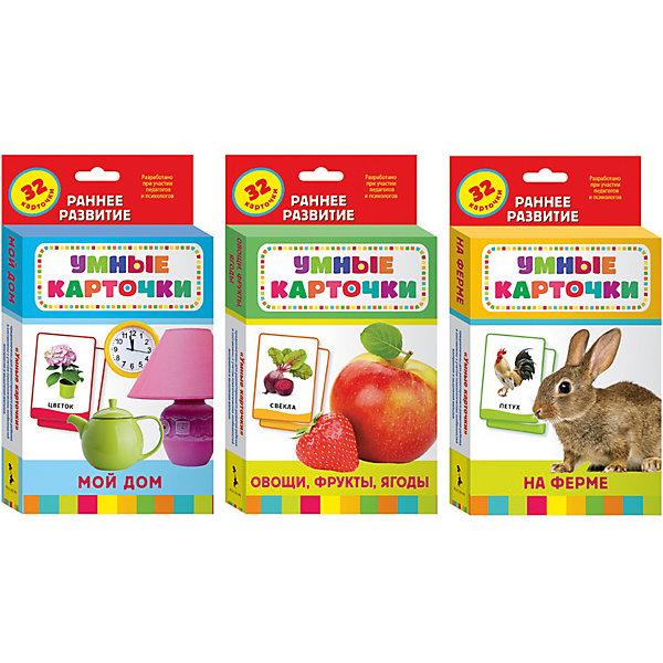 Комплект Умные карточки: мой дом, на ферме, овощи и фруктыОбучающие карточки<br>Комплект Умные карточки: мой дом, на ферме, овощи и фрукты.<br><br>Характеристики:<br><br>• Для детей в возрасте: от 12 месяцев<br>• Редактор: Татьяна Беляева<br>• Издательство: Росмэн<br>• Иллюстрации: цветные<br>• Количество: 96 (3 набора по 32 карточки)<br>• Размер карточки: 10,5х15,5 см.<br>• Упаковка: картонные коробки<br>• Размер коробки: 22х11х2 см.<br>• ISBN: 4680274018978<br><br>Каждый набор  из уникальной развивающей серии «Умные карточки» состоит из 32 больших карточек. В комплекте 3 набора: «Мой дом», «На ферме», «Овощи и фрукты». На одной стороне карточки - красочные фотографии по теме, на обороте приводятся вопросы и задания для занятий с малышом. Умные карточки предназначены для разностороннего развития ребенка и составлены с учетом психологических особенностей восприятия и мышления малыша. Заниматься с наборами Умные карточки легко и очень интересно!<br><br>Комплект Умные карточки: мой дом, на ферме, овощи и фрукты можно купить в нашем интернет-магазине.<br><br>Ширина мм: 111<br>Глубина мм: 60<br>Высота мм: 200<br>Вес г: 630<br>Возраст от месяцев: 12<br>Возраст до месяцев: 2147483647<br>Пол: Унисекс<br>Возраст: Детский<br>SKU: 6758908